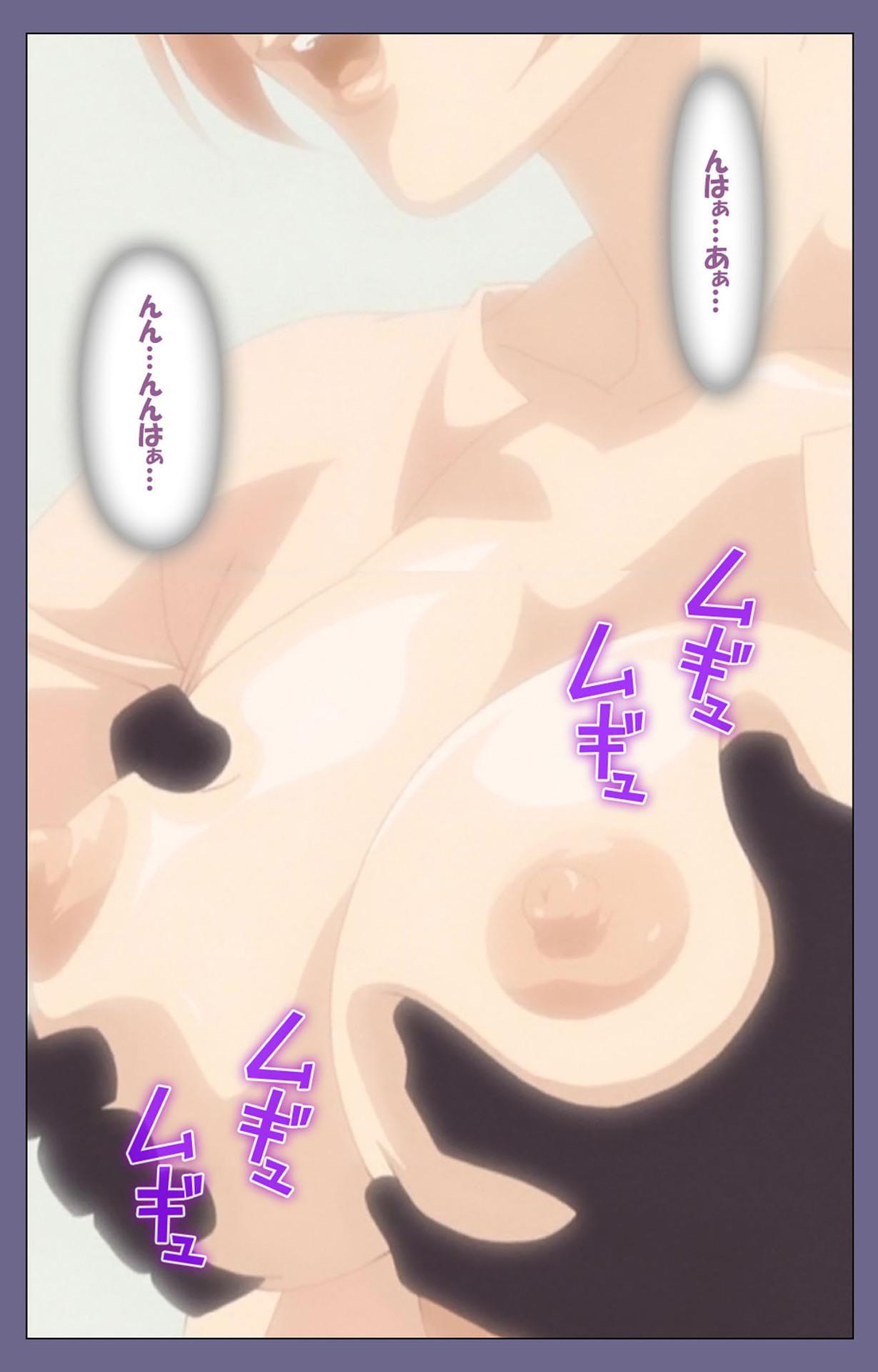 Itazura kanzenhan 125