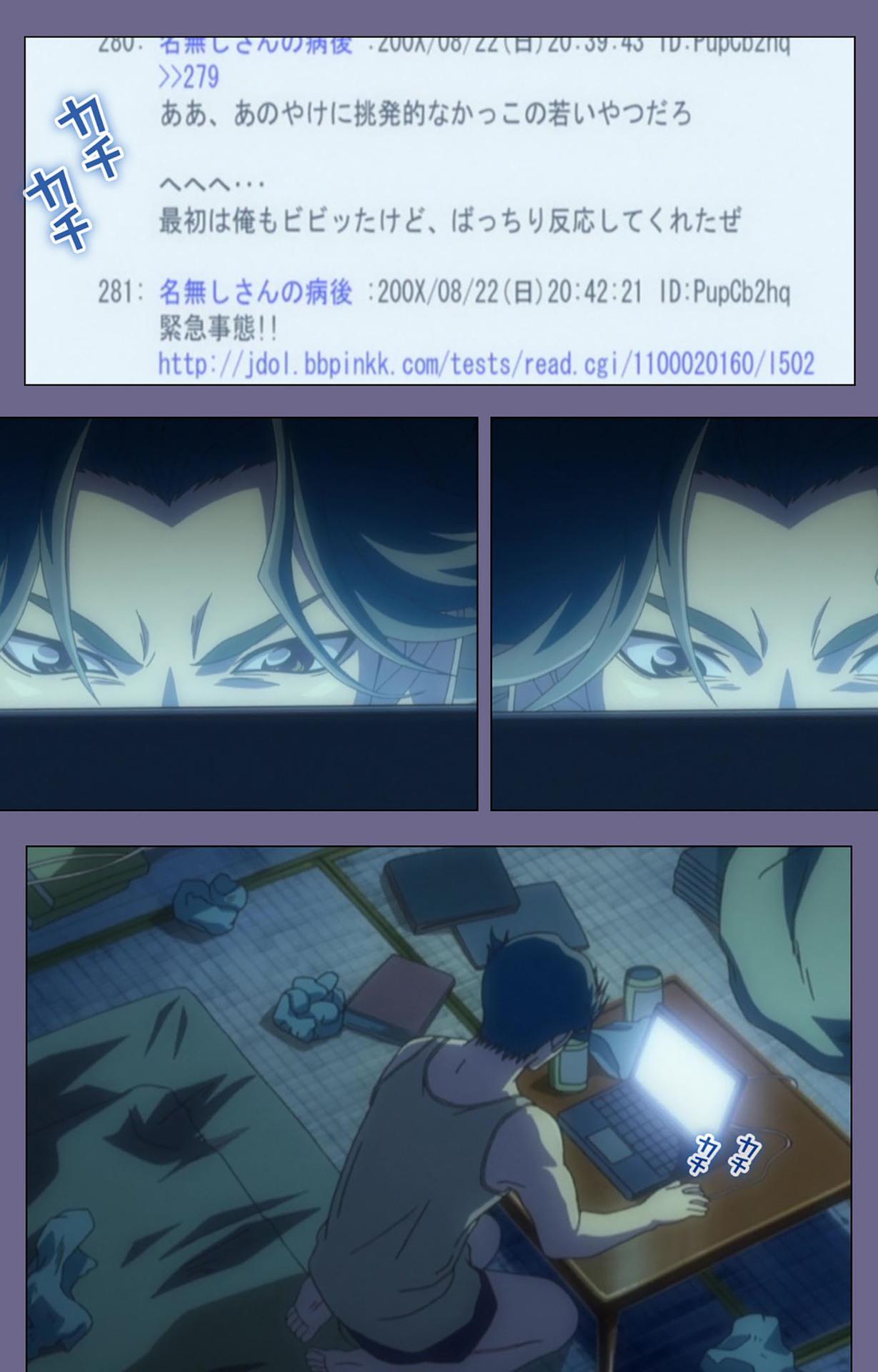 Itazura kanzenhan 128