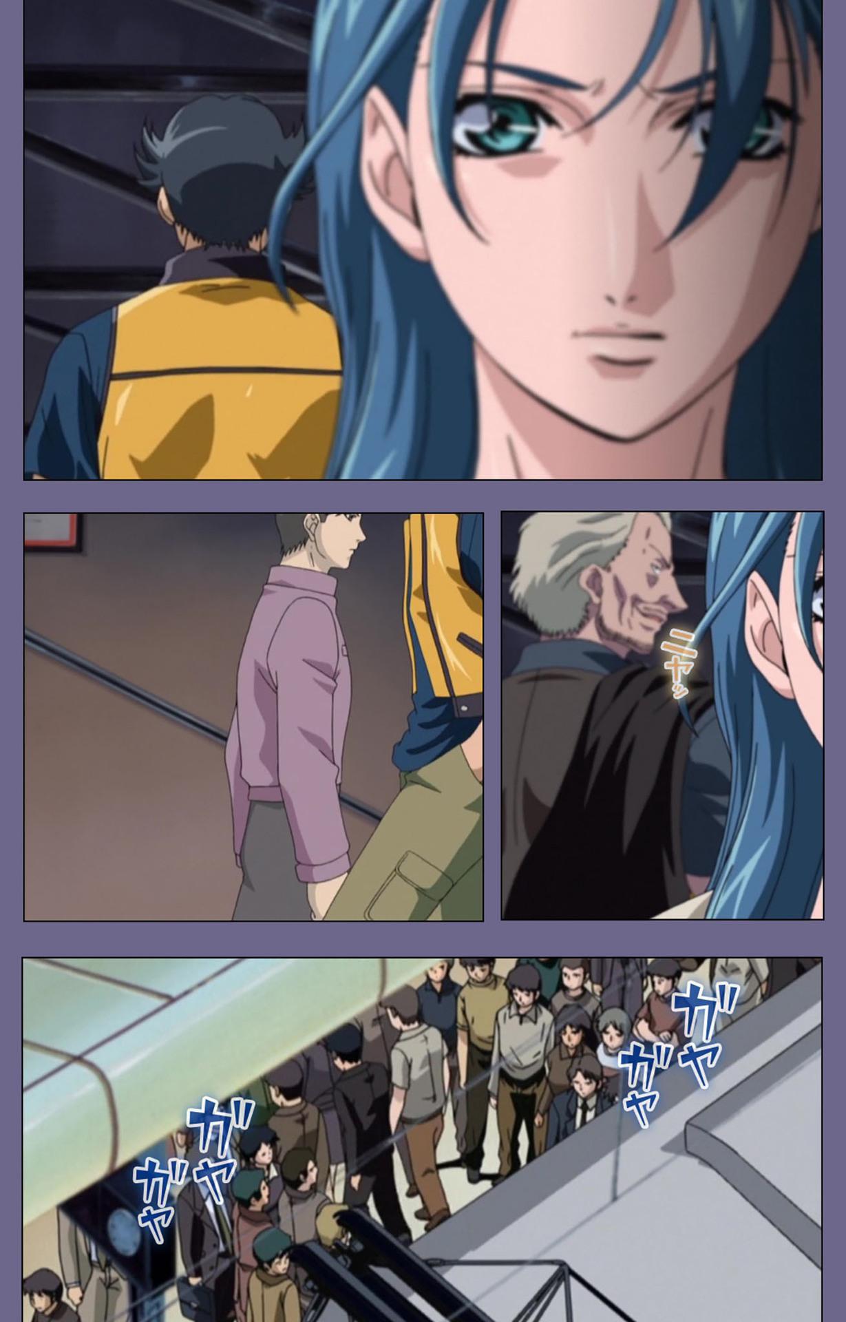 Itazura kanzenhan 133
