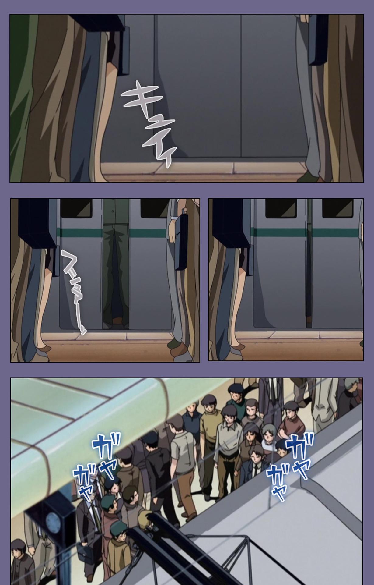 Itazura kanzenhan 13