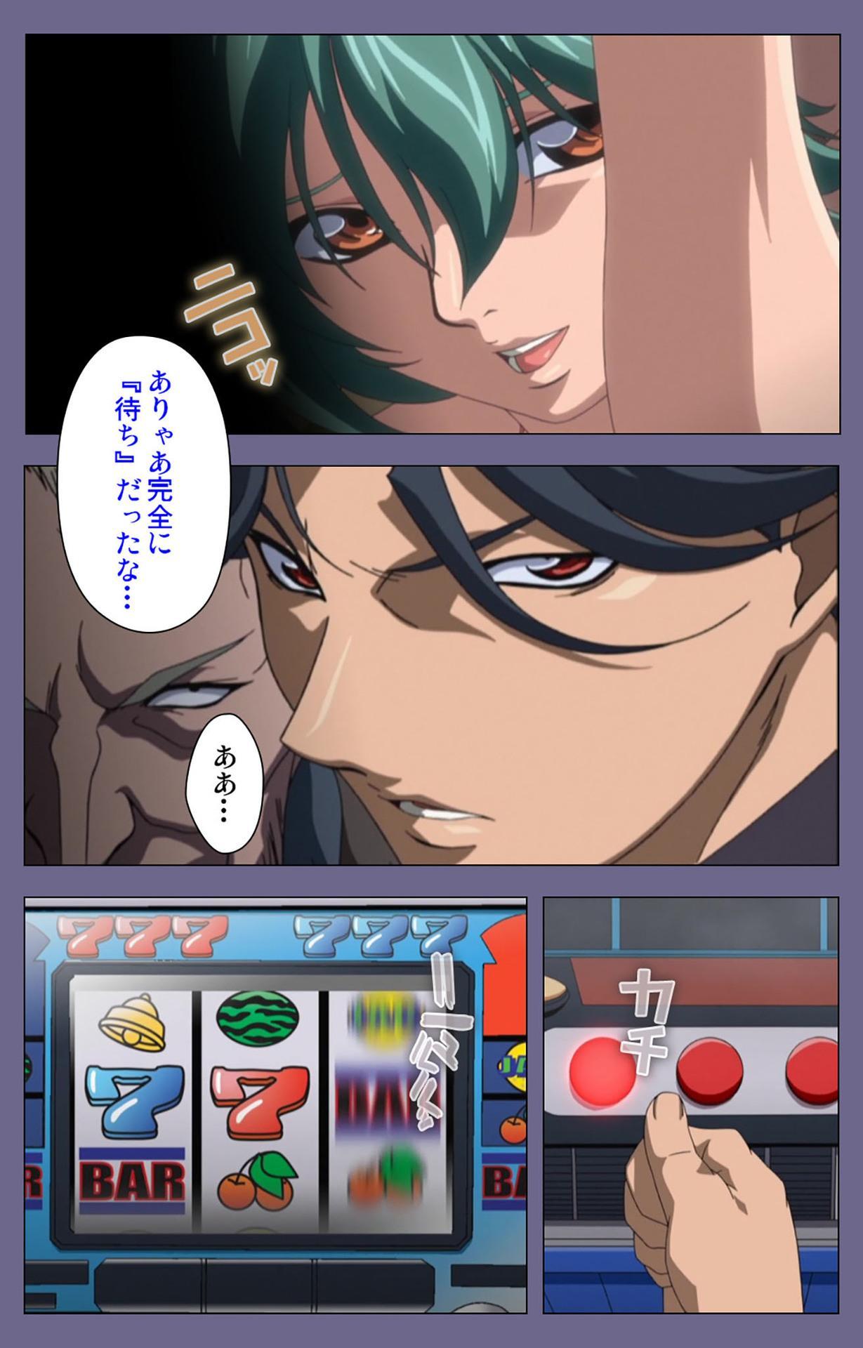 Itazura kanzenhan 145