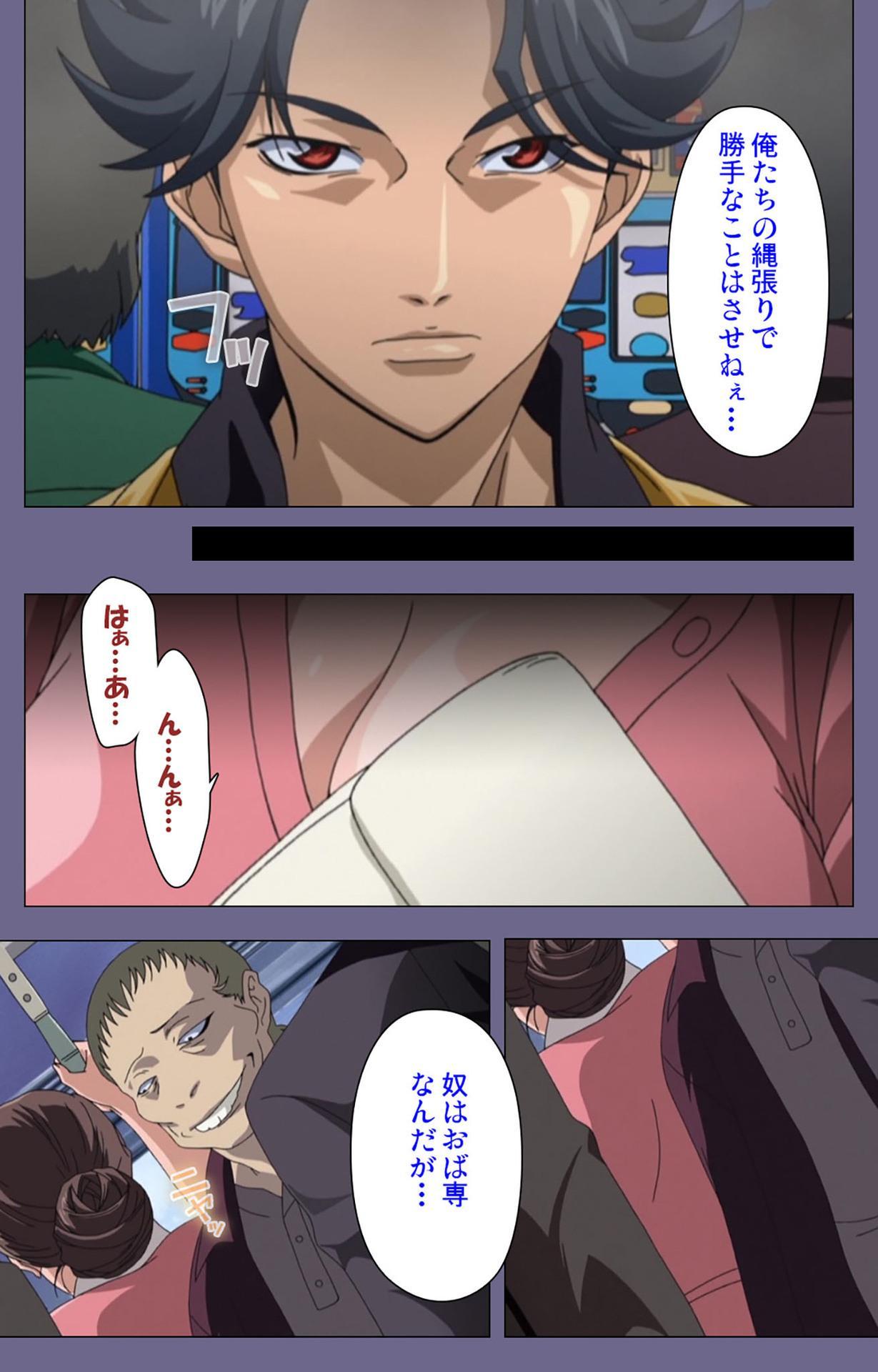 Itazura kanzenhan 148