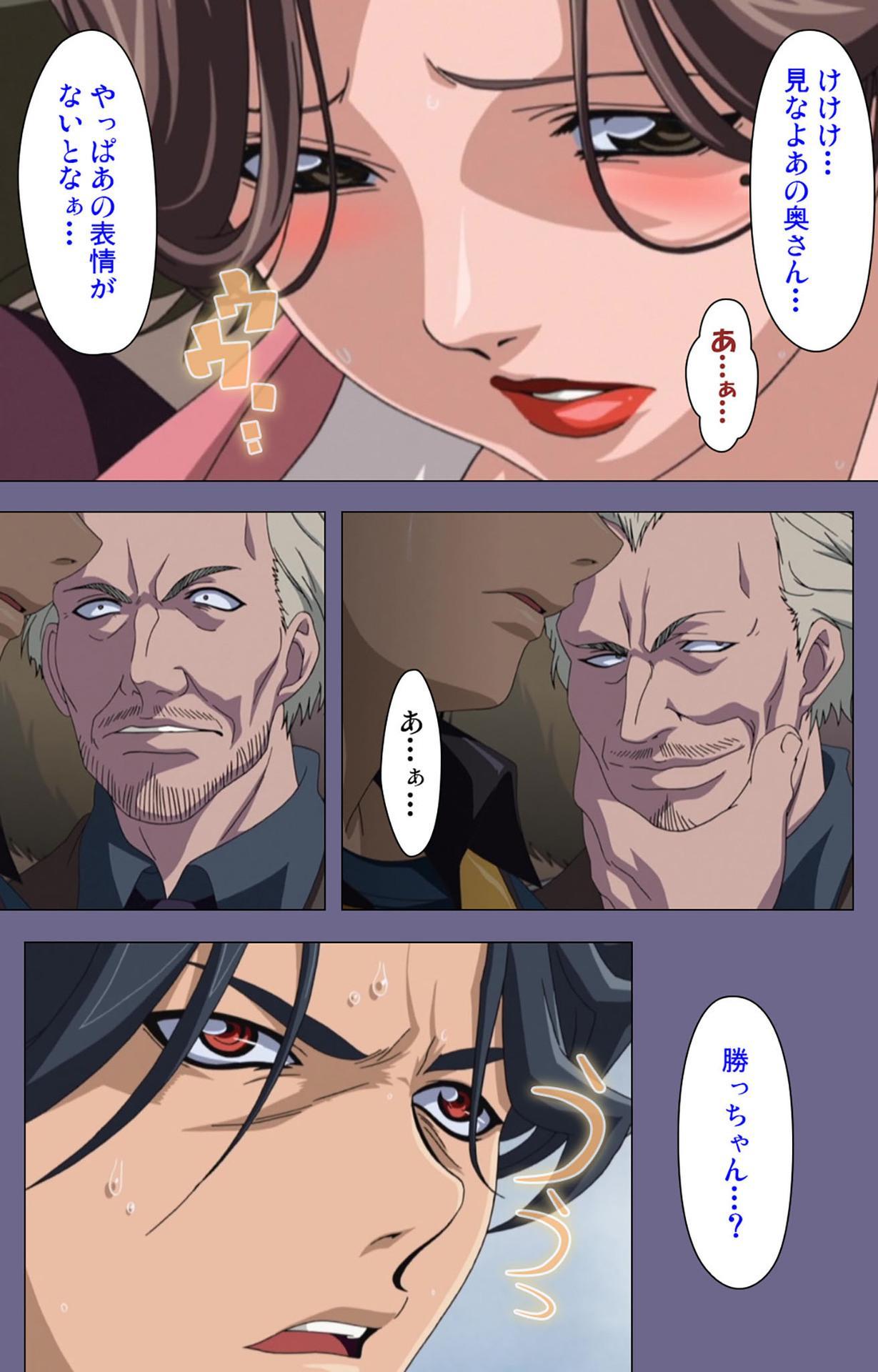 Itazura kanzenhan 149