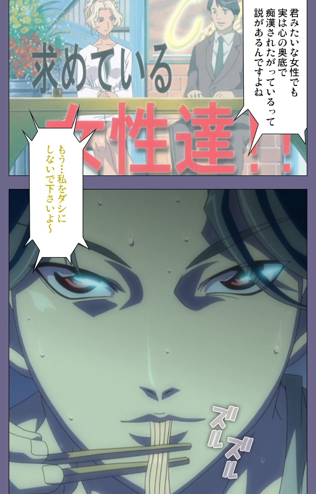 Itazura kanzenhan 18