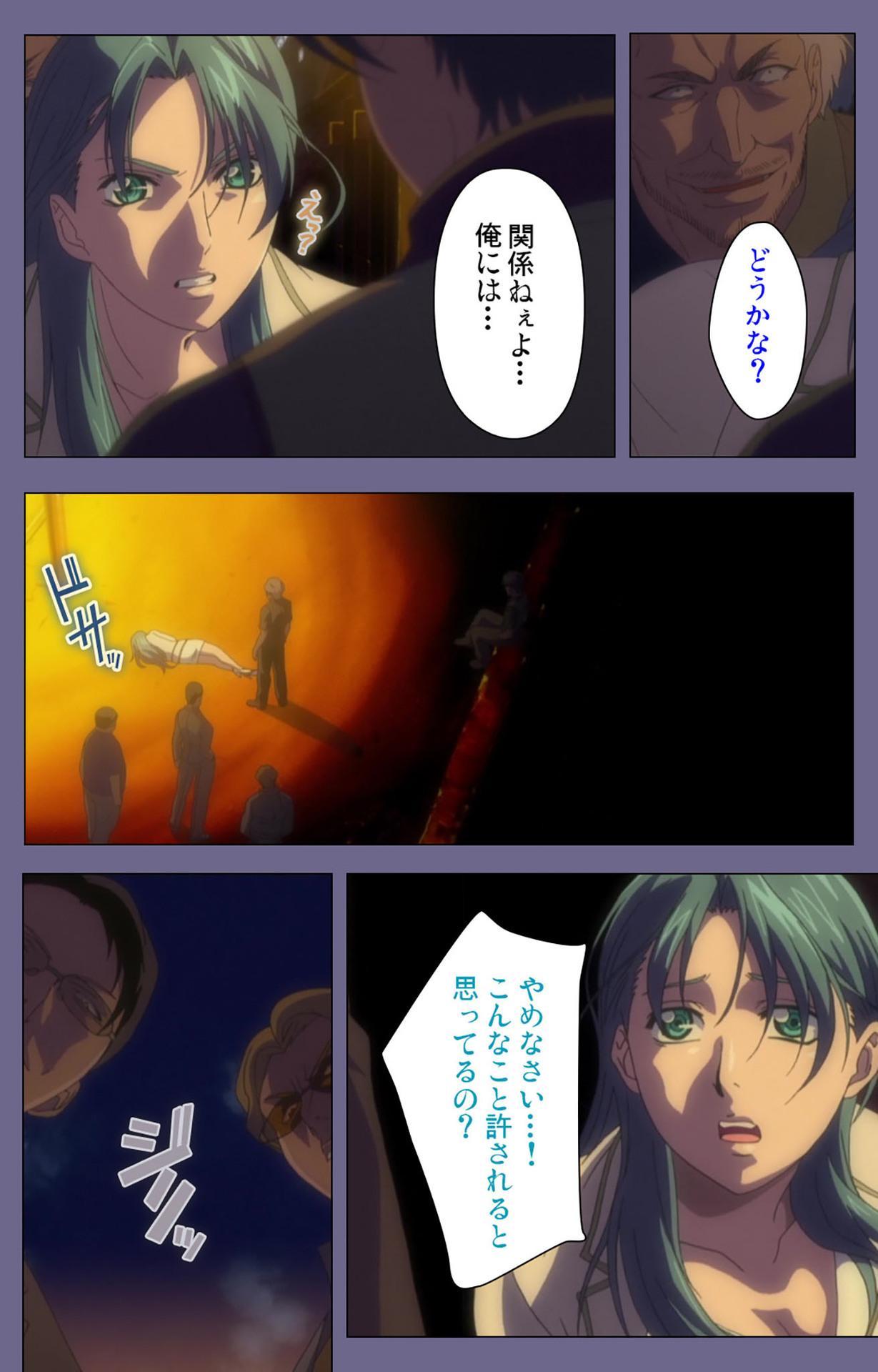 Itazura kanzenhan 192