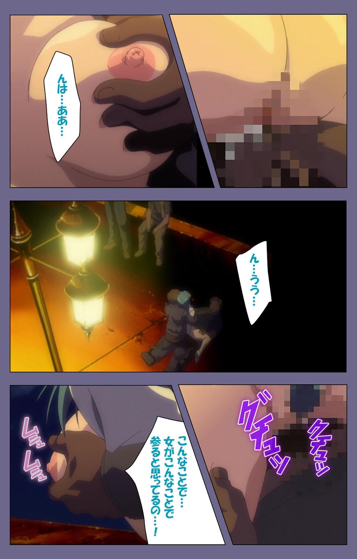 Itazura kanzenhan 194