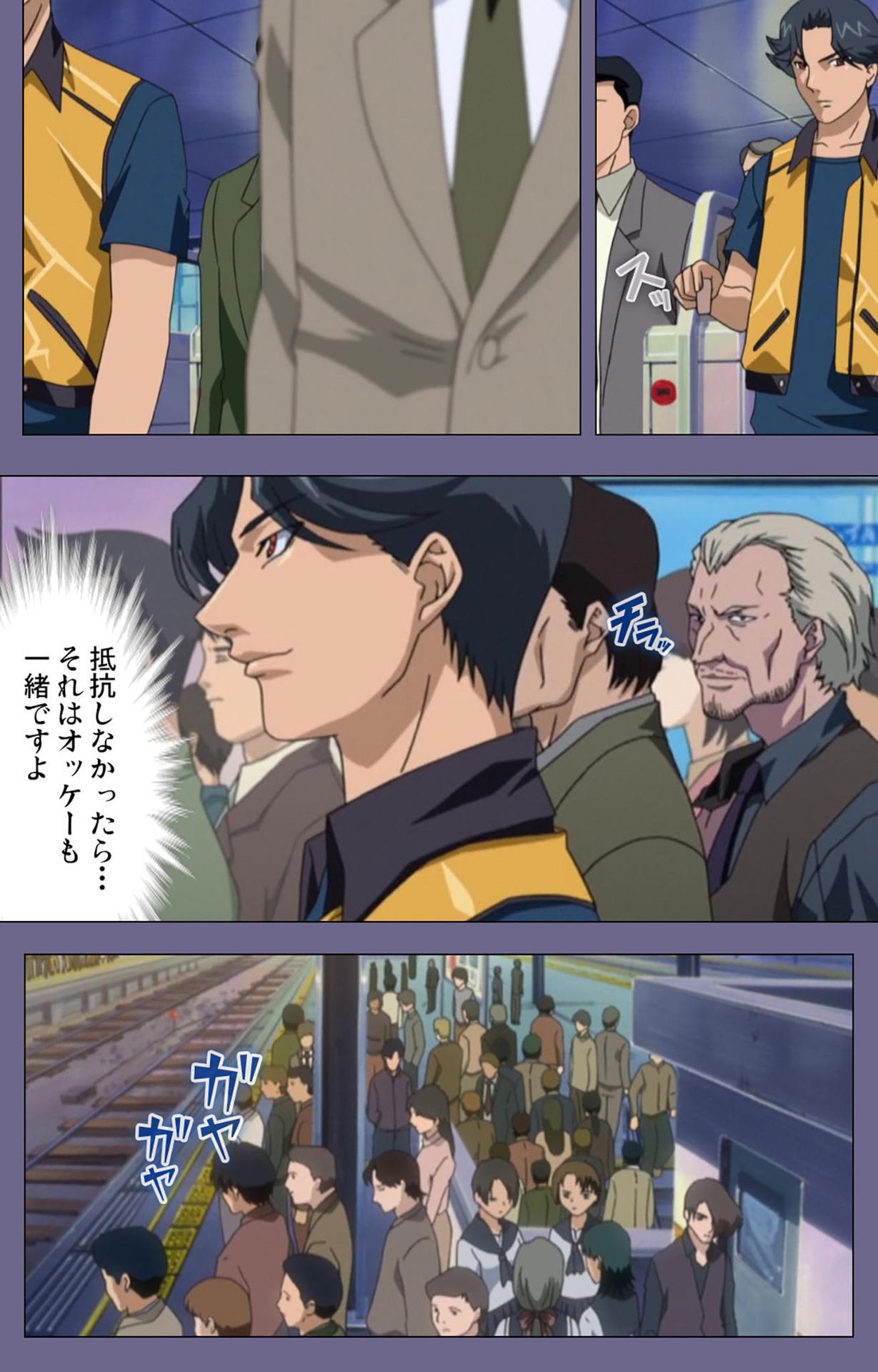 Itazura kanzenhan 25
