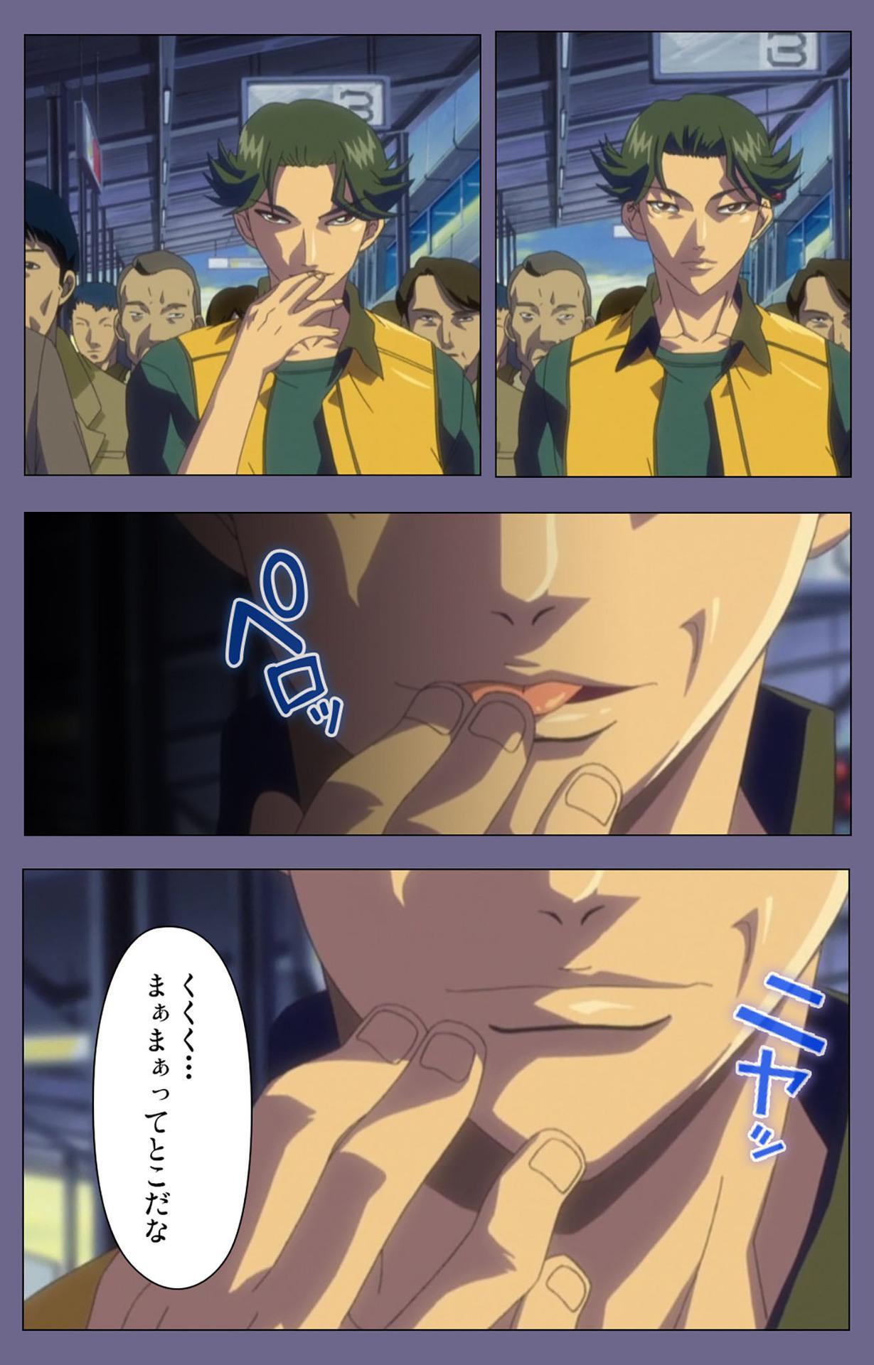 Itazura kanzenhan 44