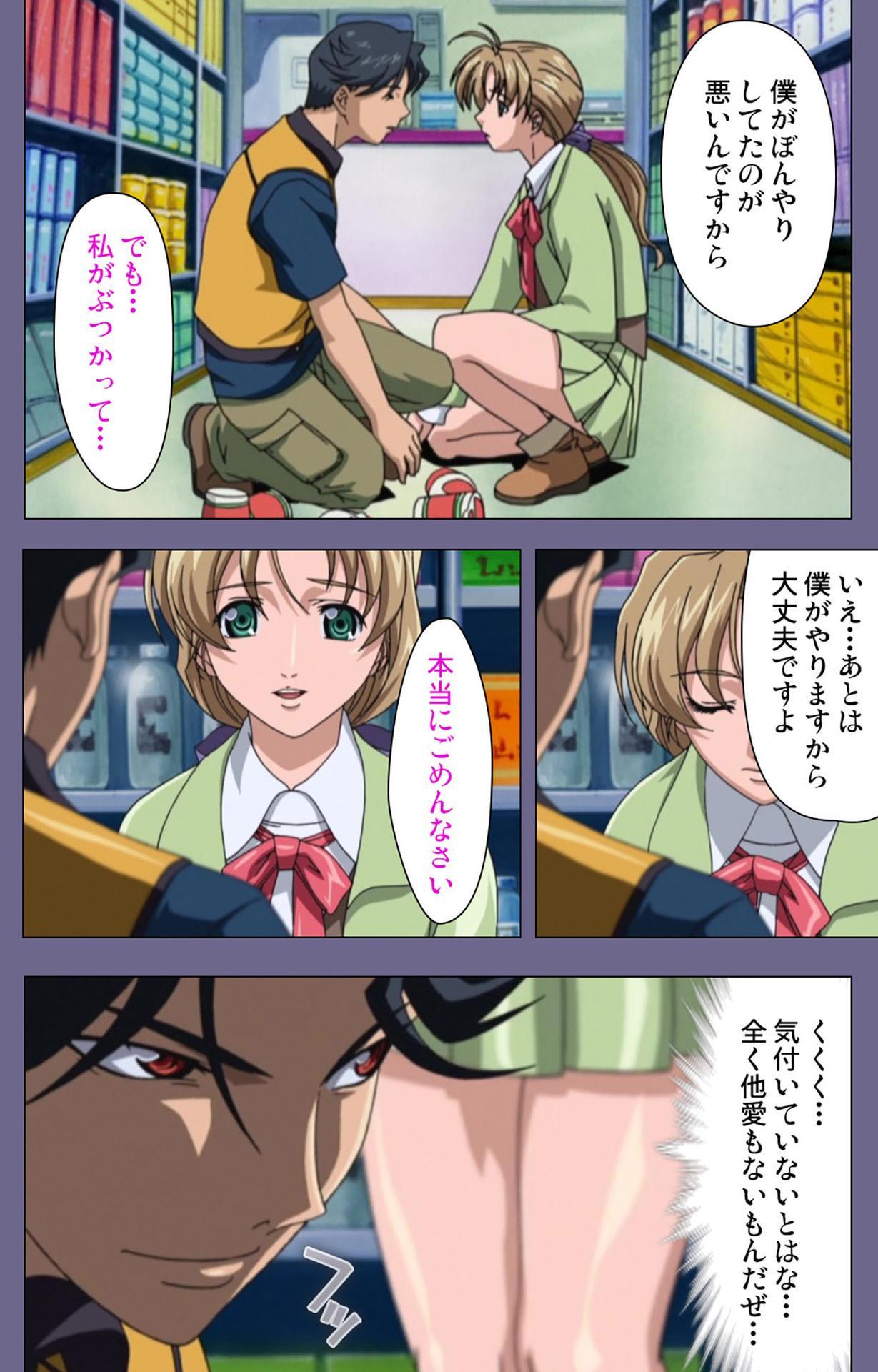 Itazura kanzenhan 47