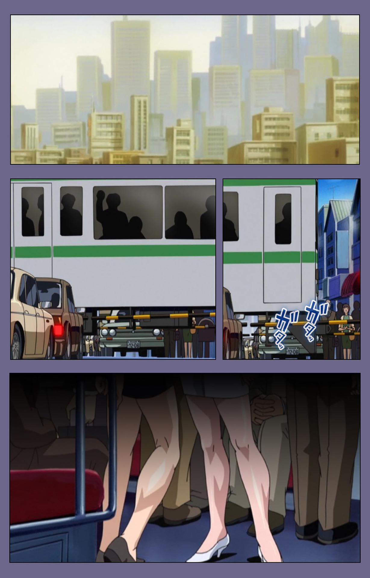 Itazura kanzenhan 48