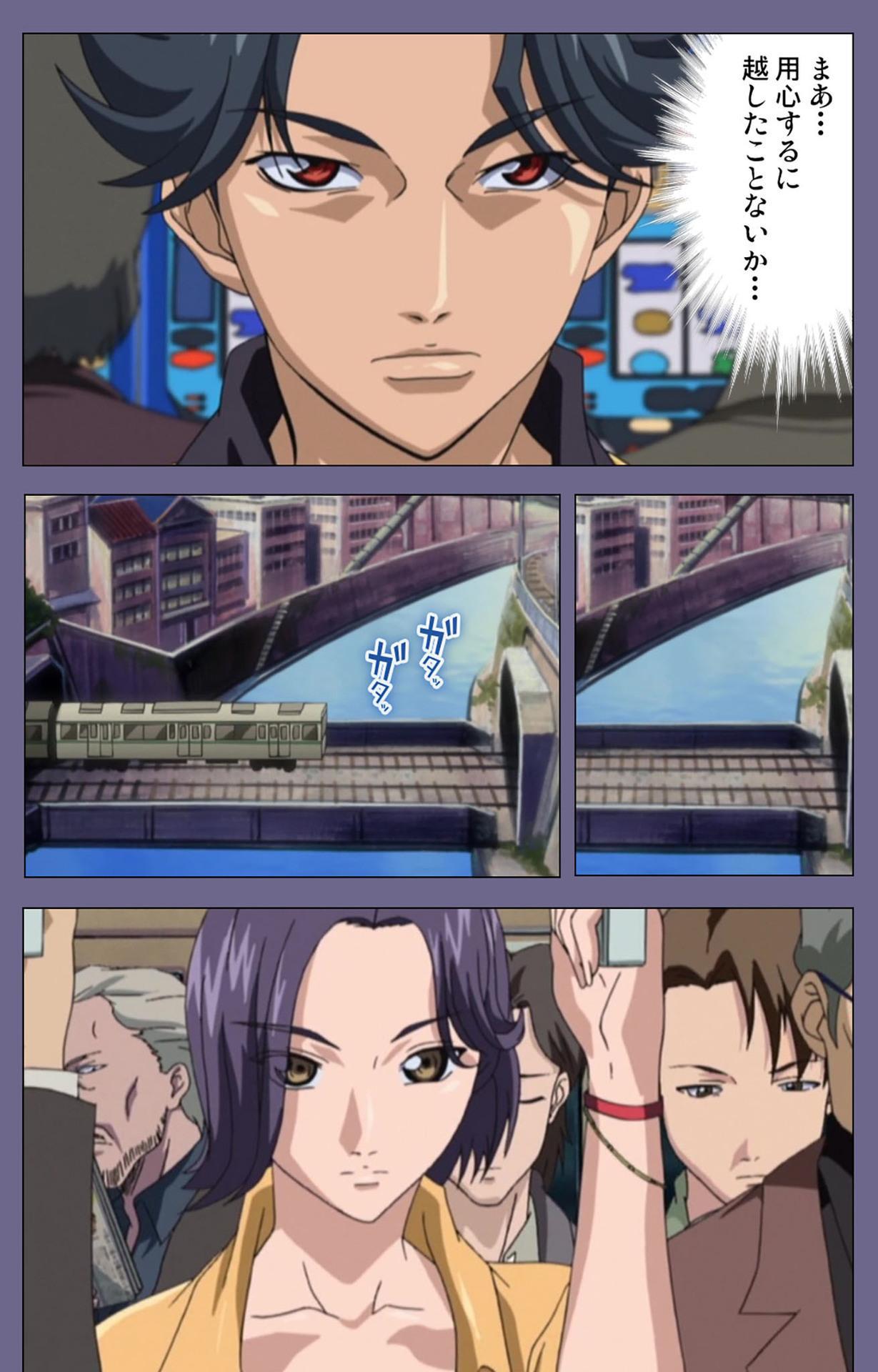 Itazura kanzenhan 68