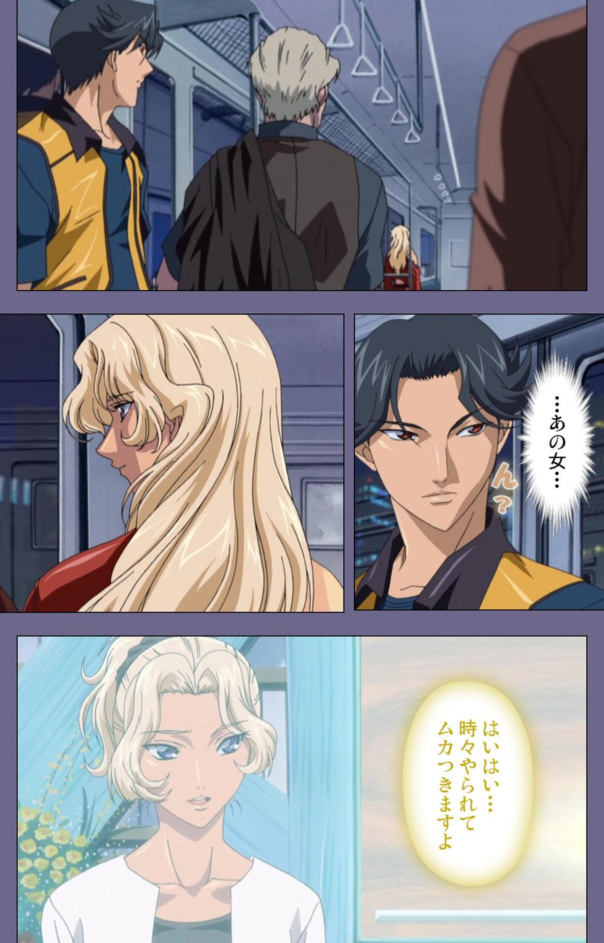 Itazura kanzenhan 88