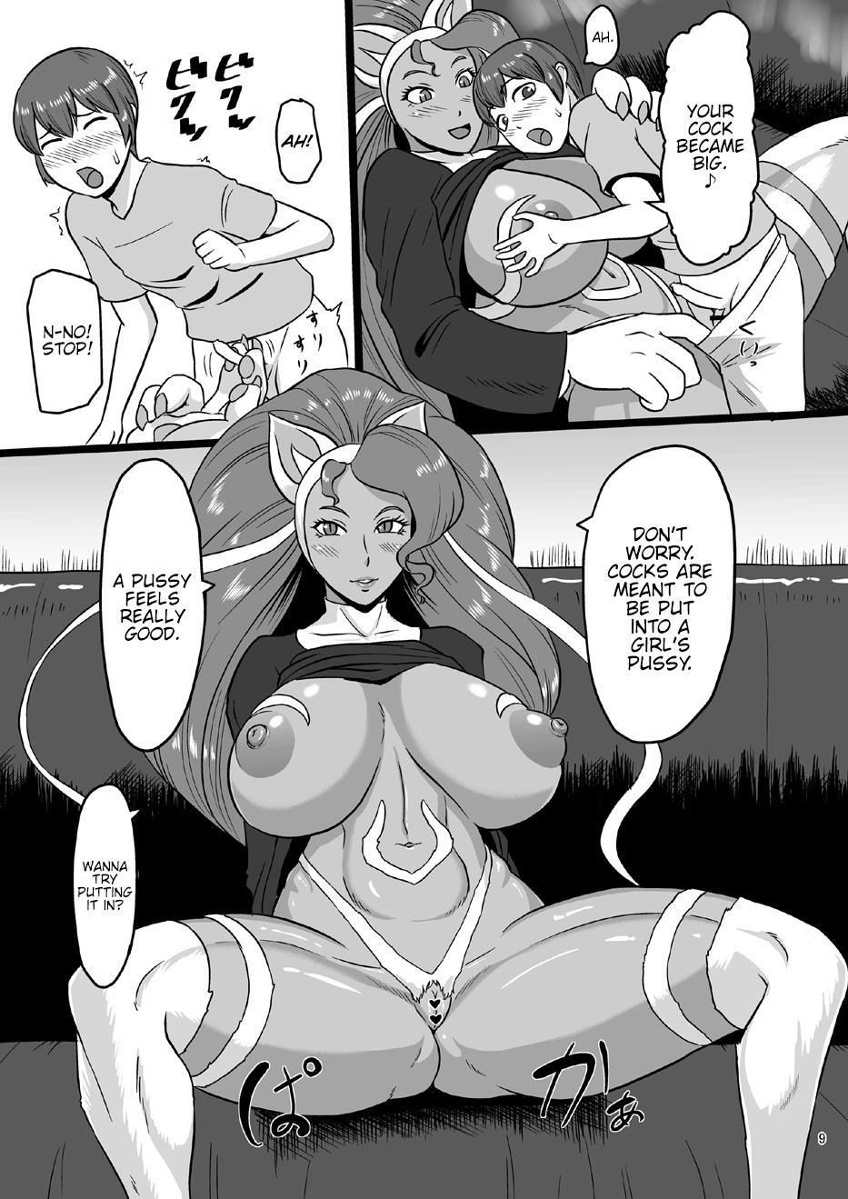 Mesu Neko Sister 7