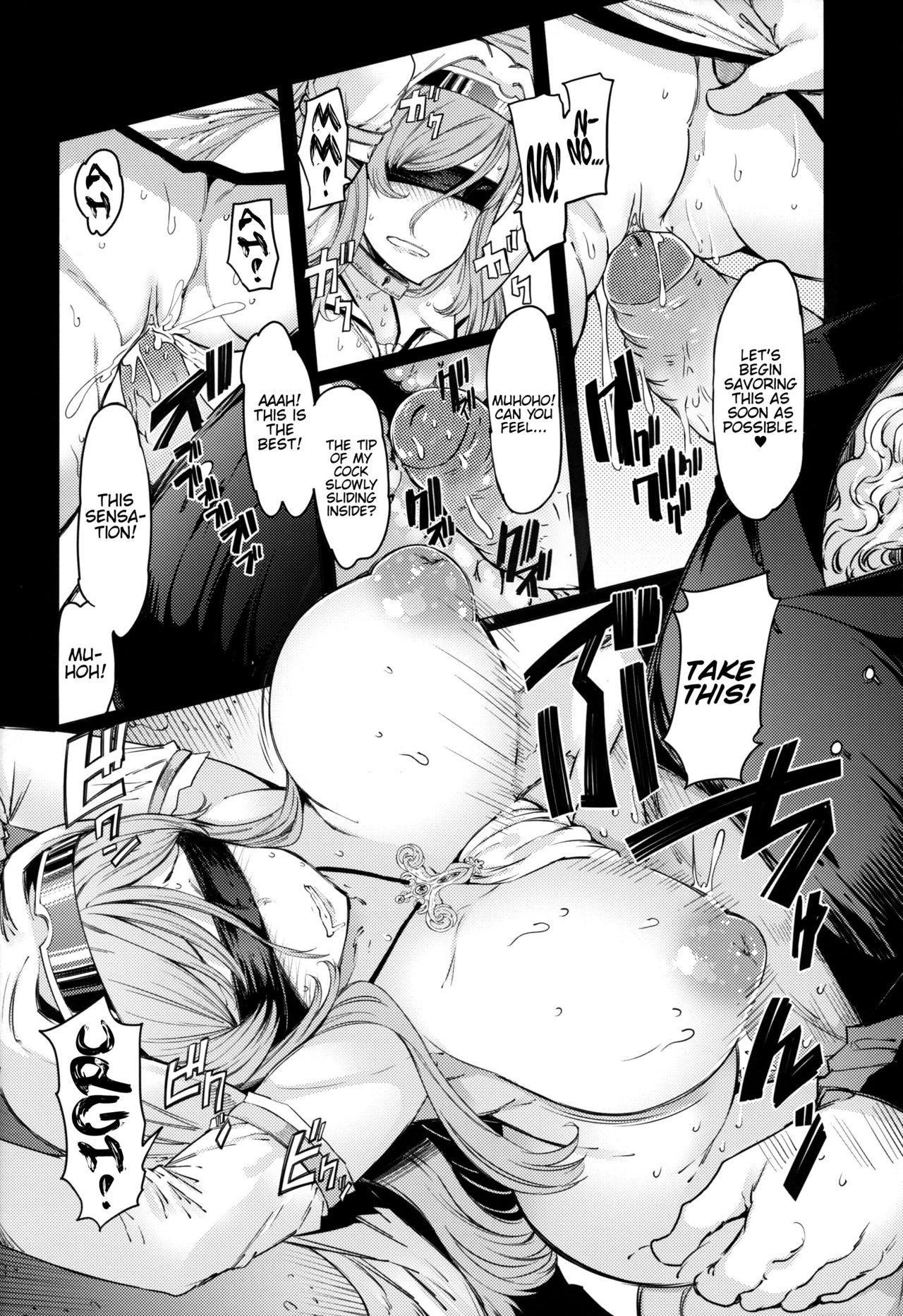 Sanku no Otome Zenpen 10
