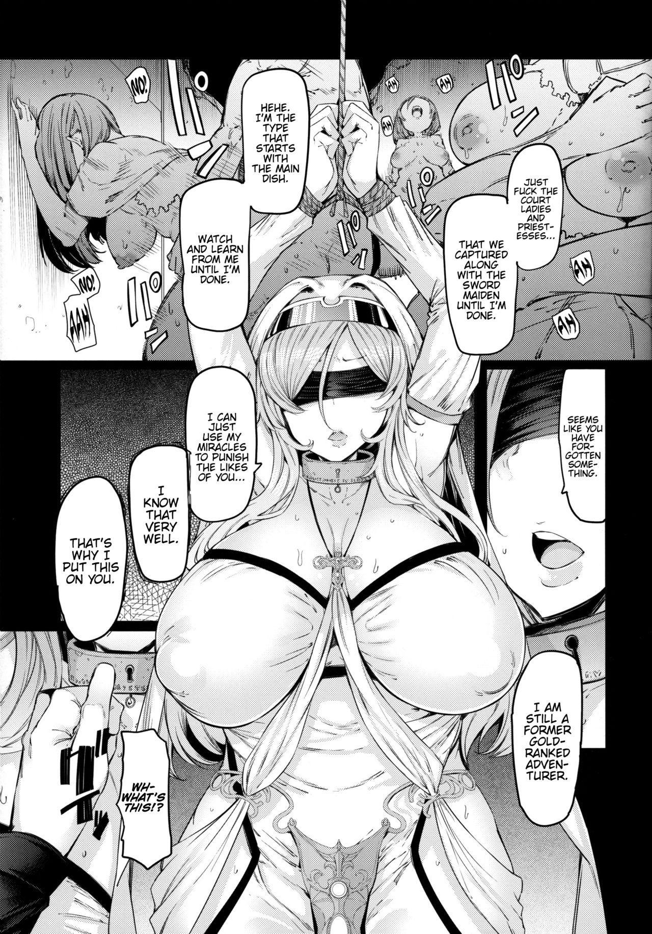 Sanku no Otome Zenpen 5