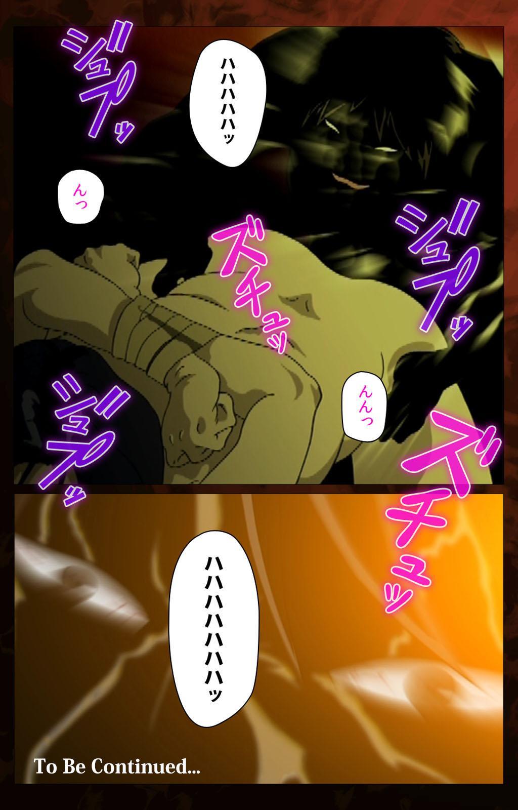 Gibo kanzenhan 115
