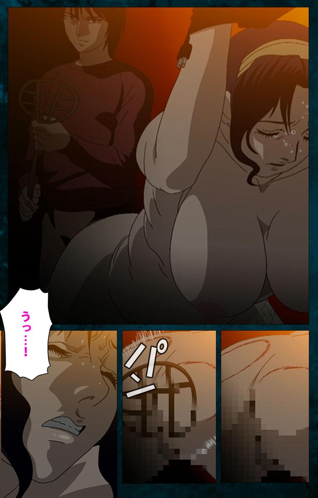 Gibo kanzenhan 122