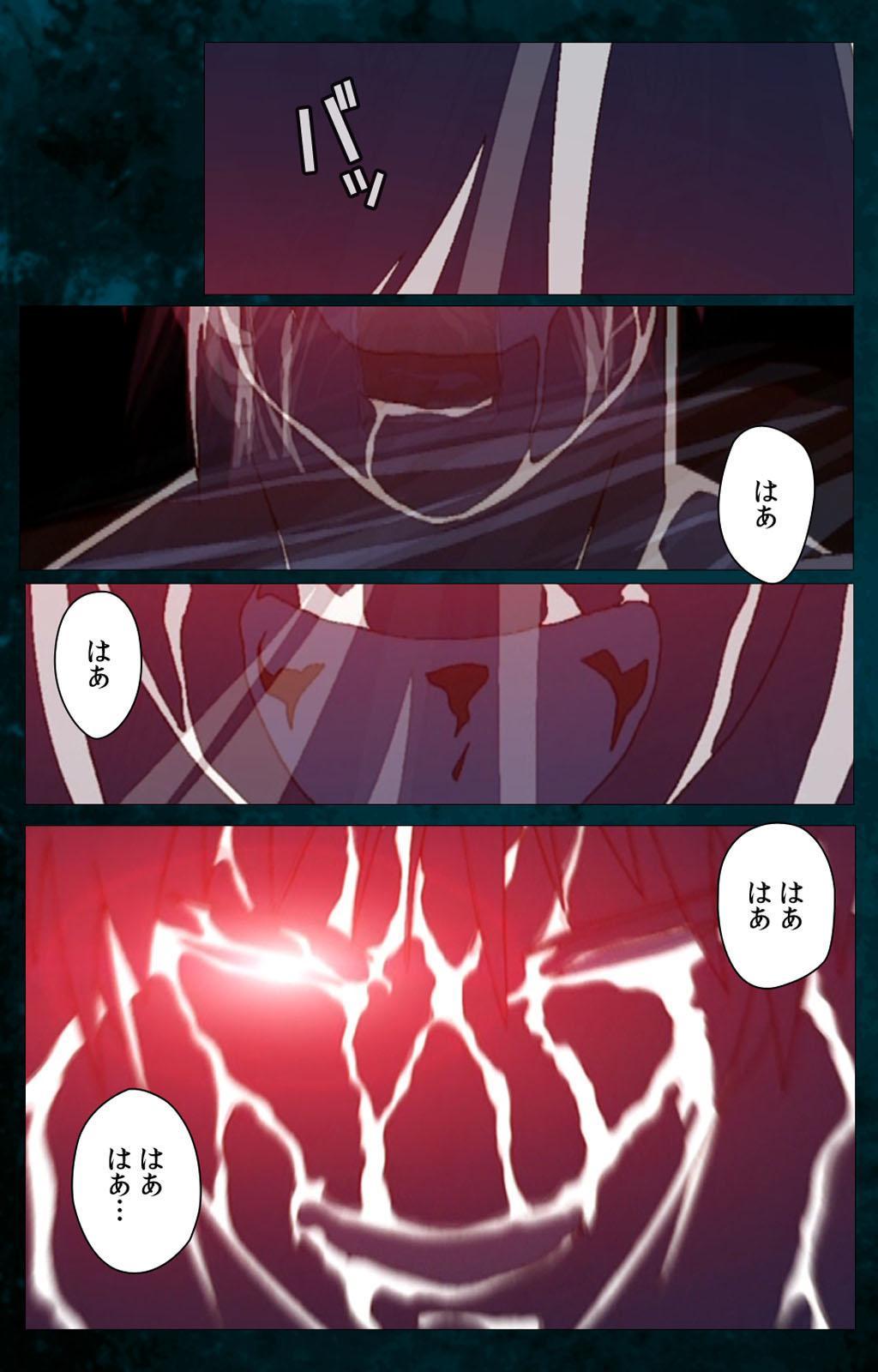 Gibo kanzenhan 12