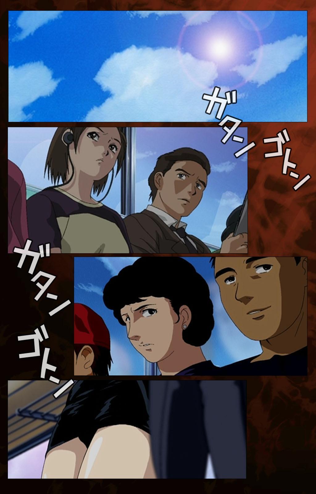 Gibo kanzenhan 132