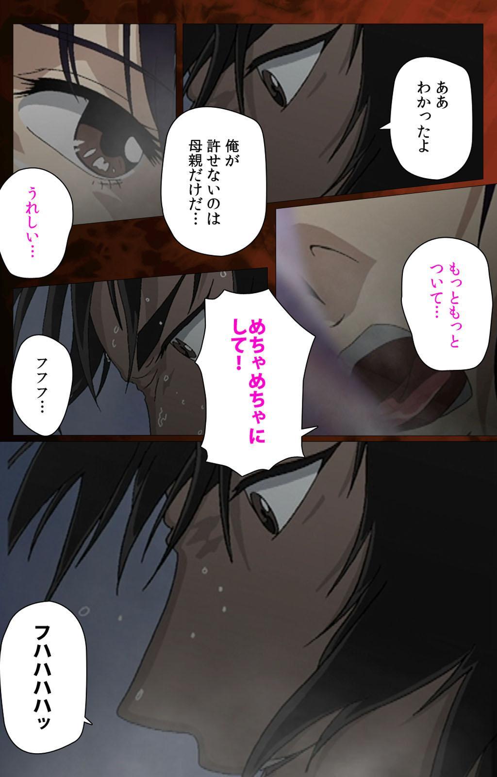Gibo kanzenhan 149