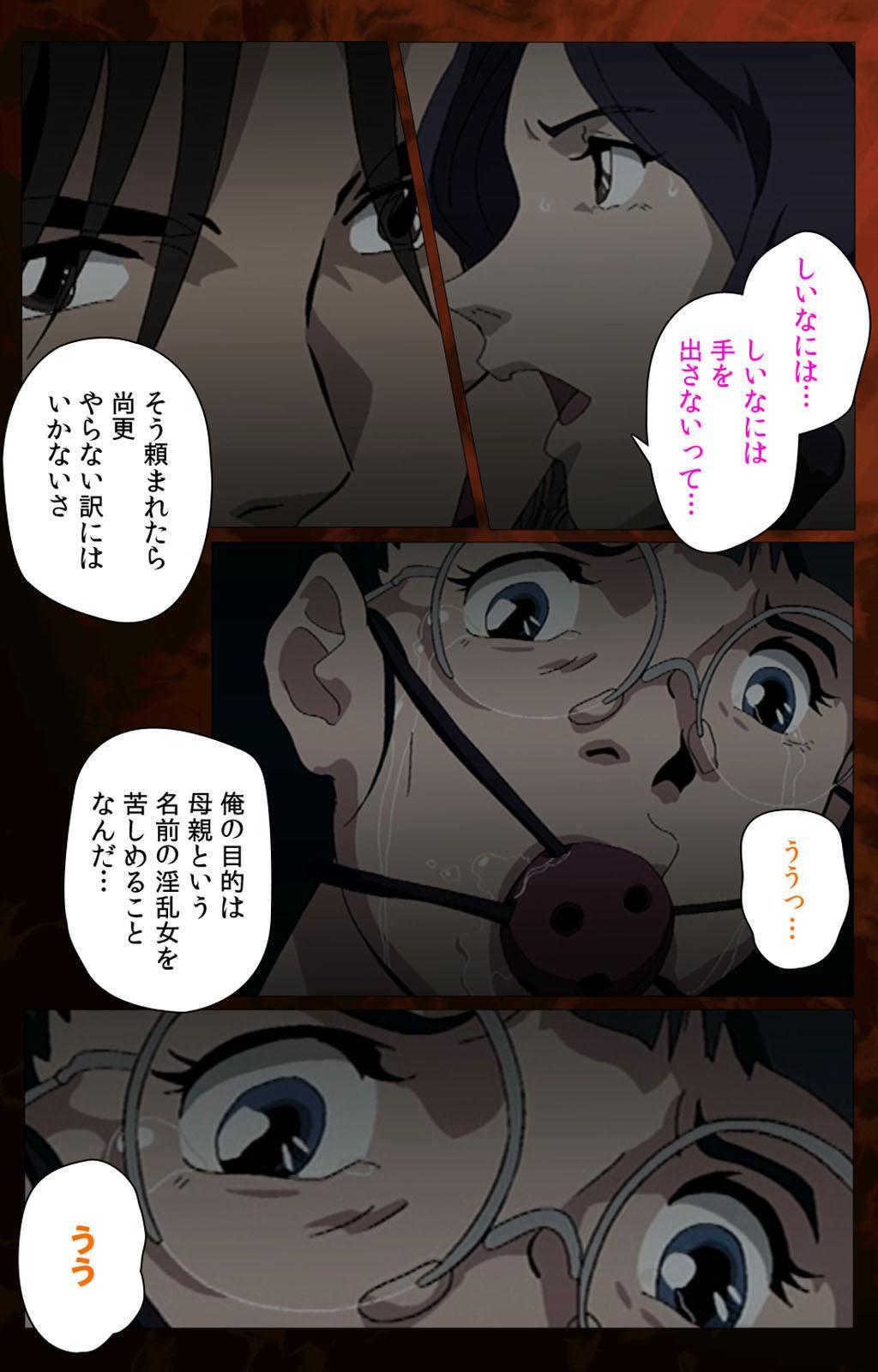 Gibo kanzenhan 159