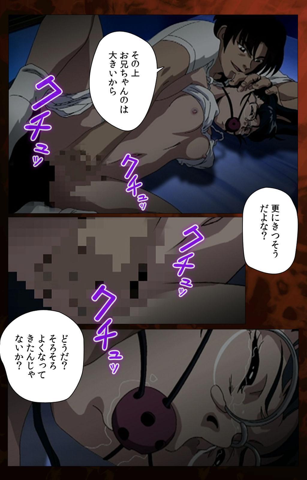 Gibo kanzenhan 162