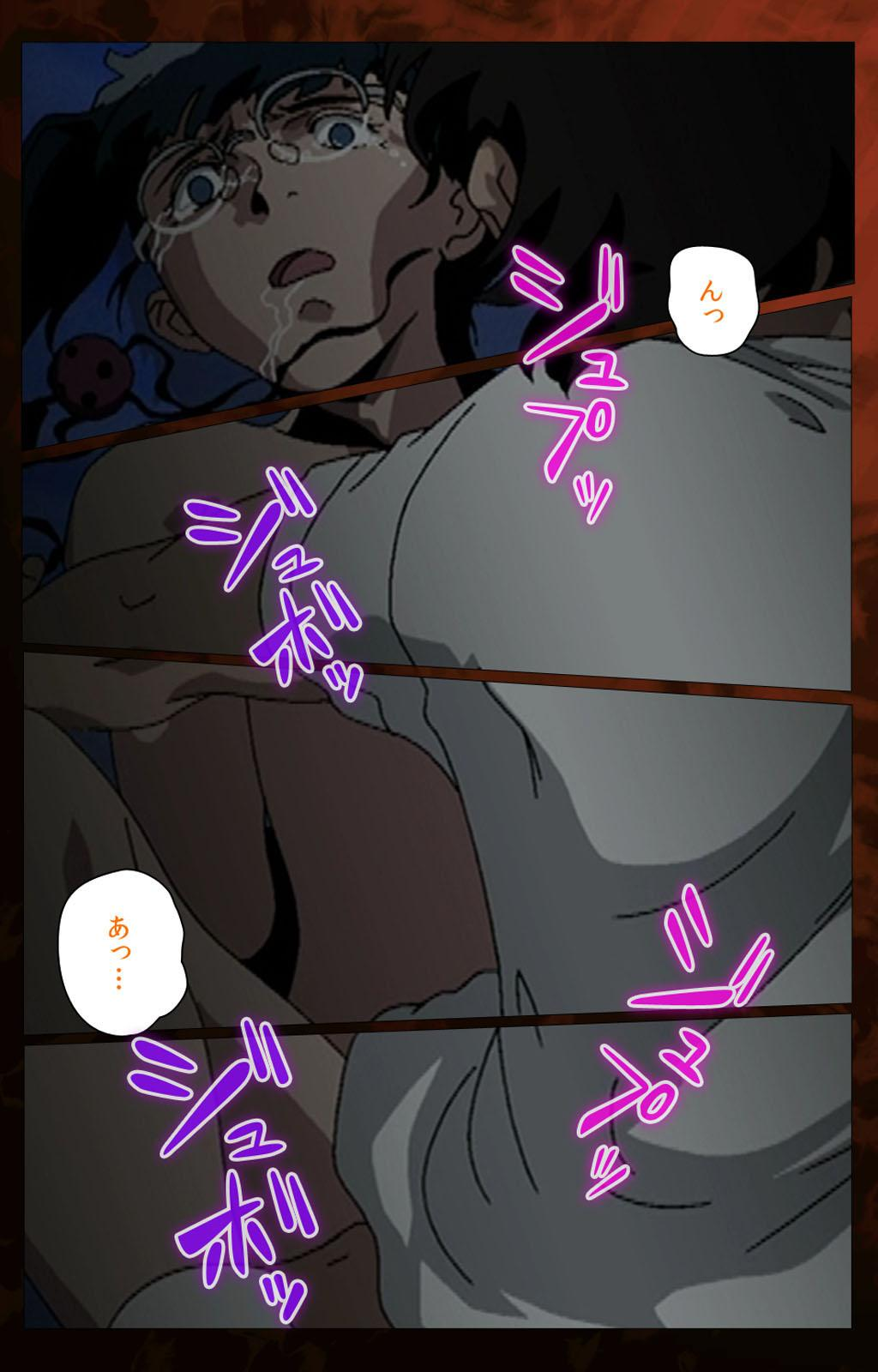 Gibo kanzenhan 167