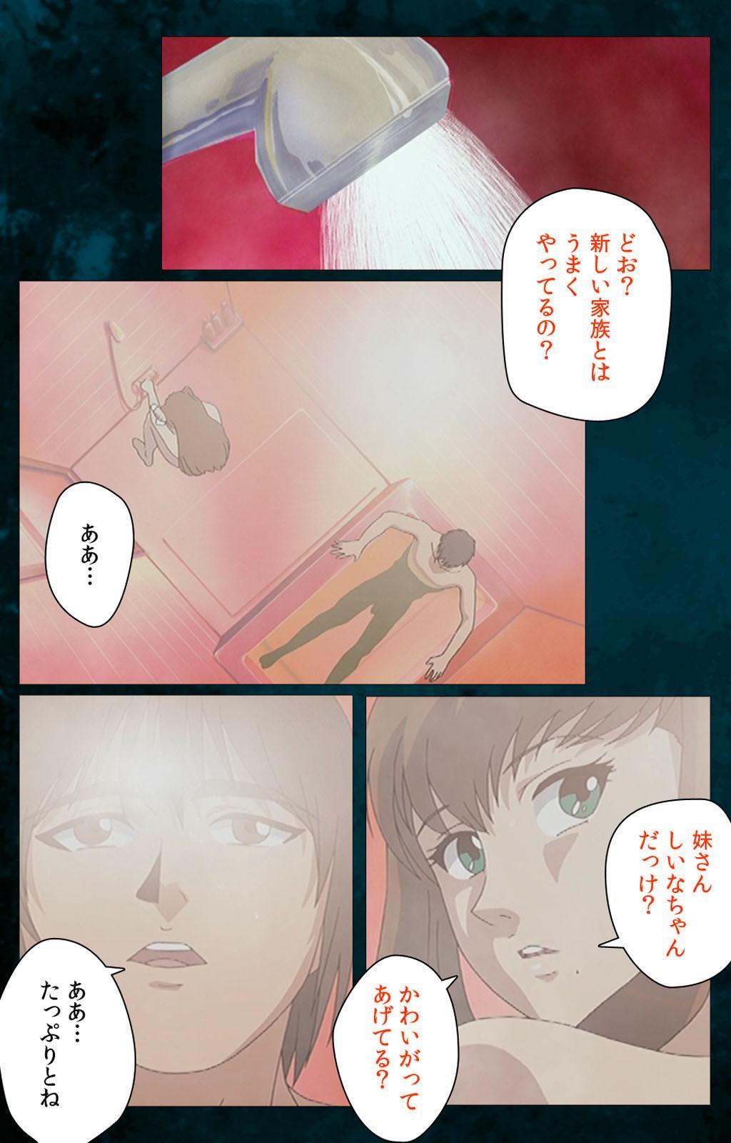 Gibo kanzenhan 174