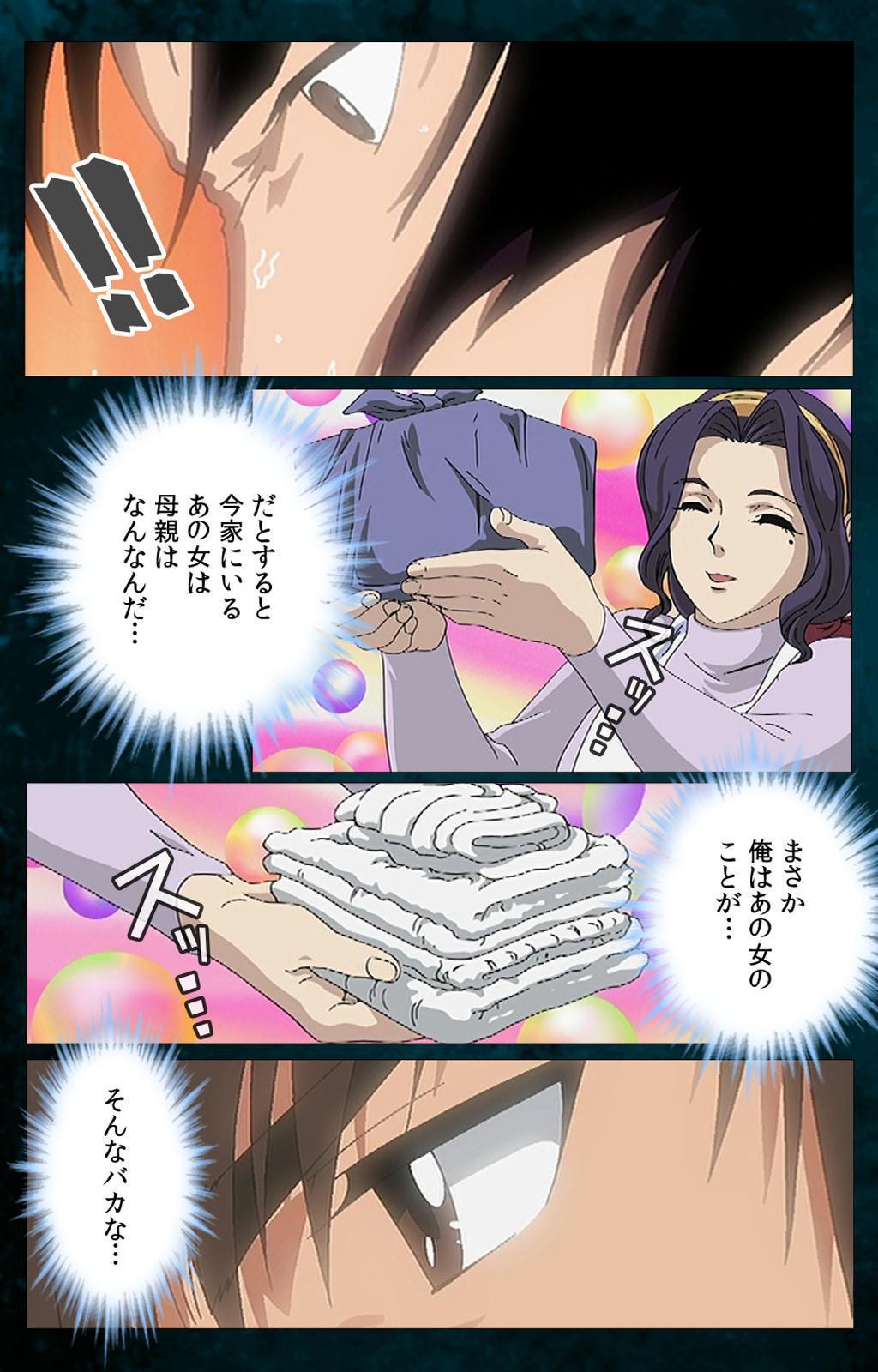 Gibo kanzenhan 181