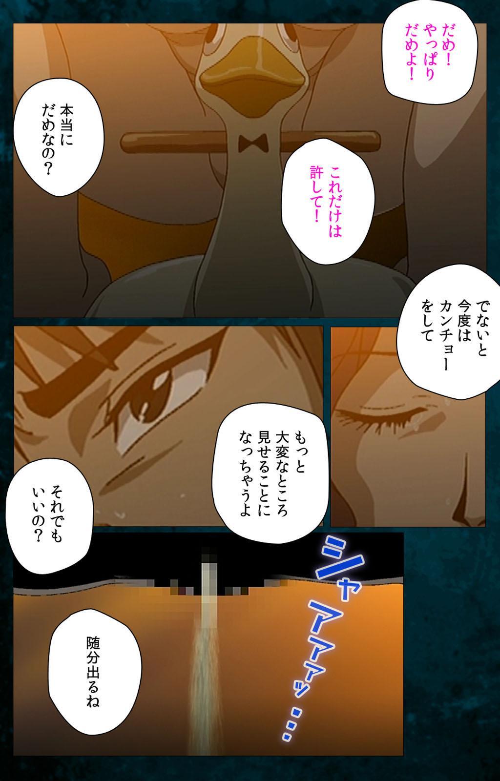 Gibo kanzenhan 192