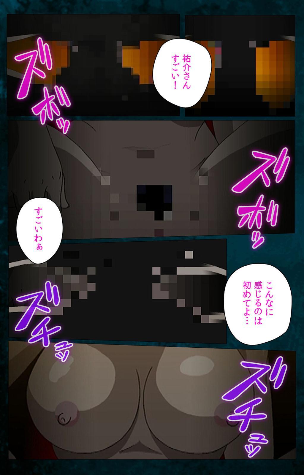Gibo kanzenhan 197