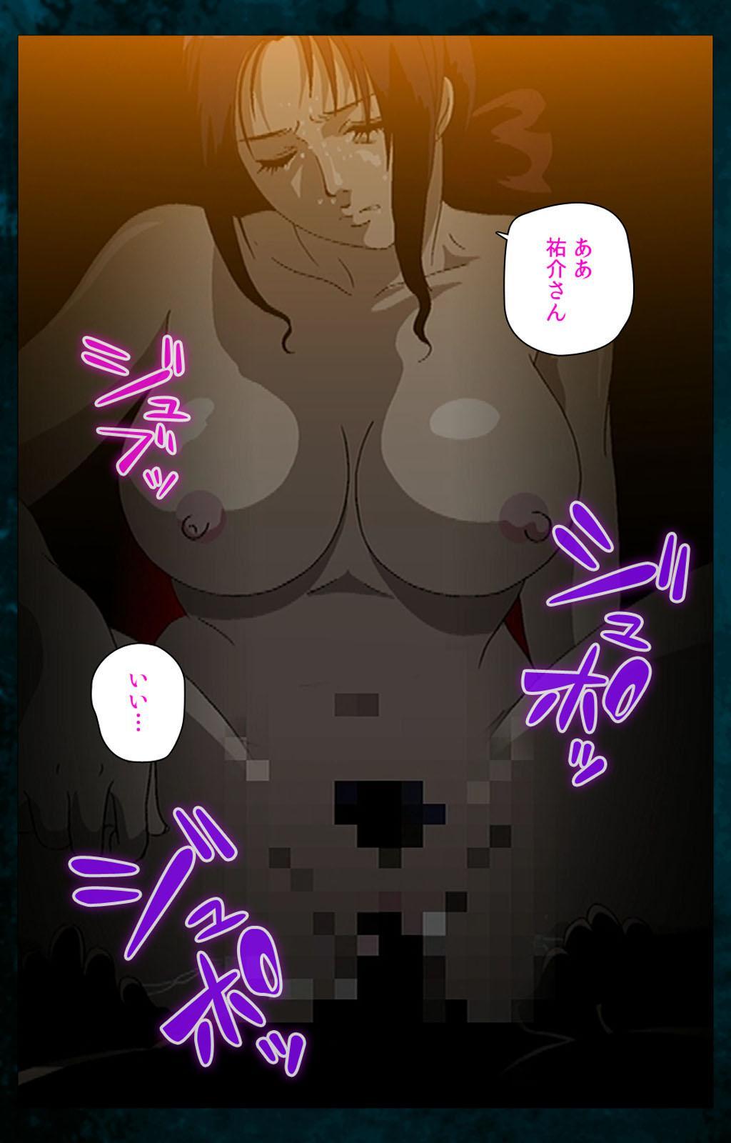 Gibo kanzenhan 198