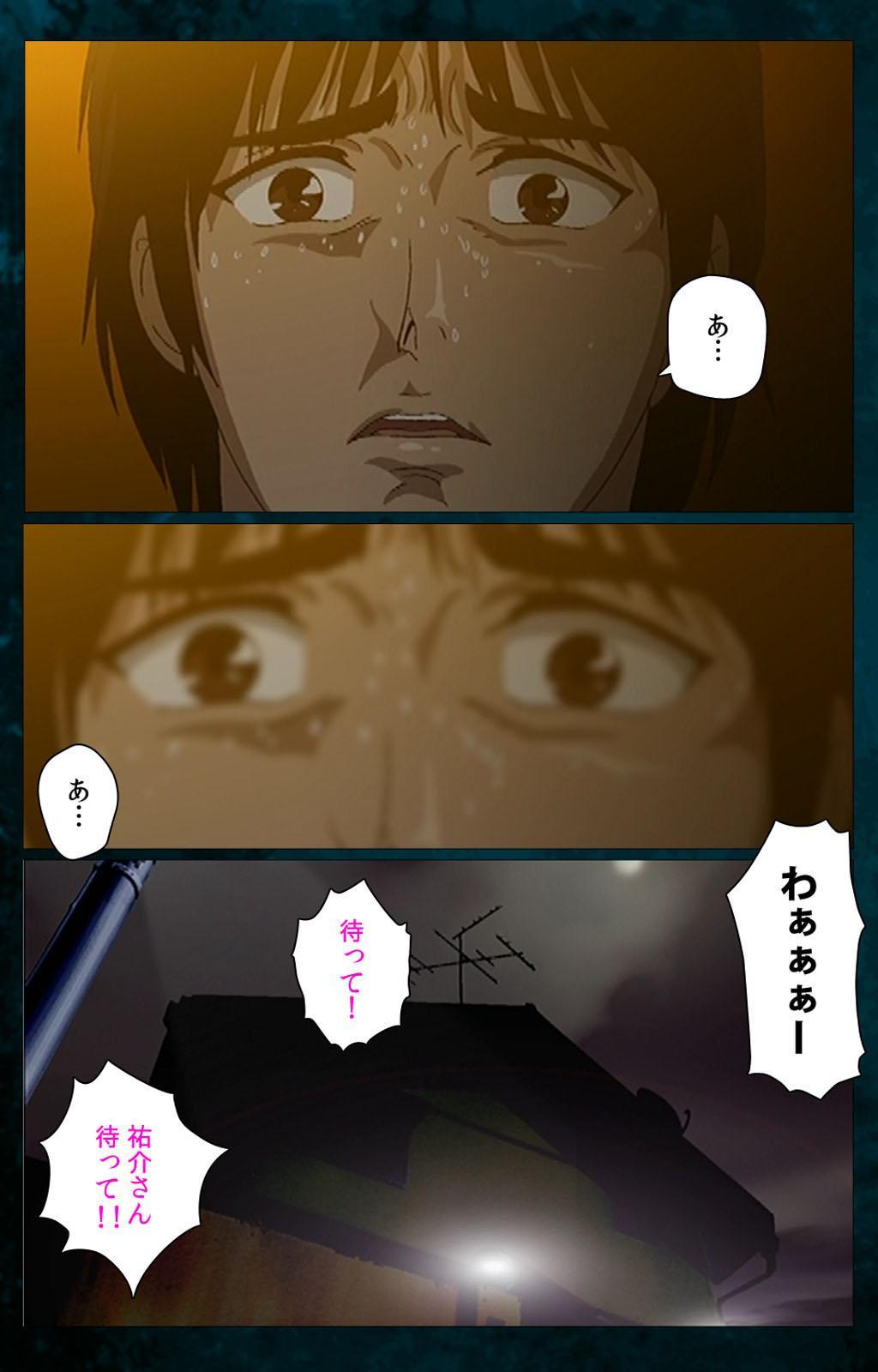 Gibo kanzenhan 211
