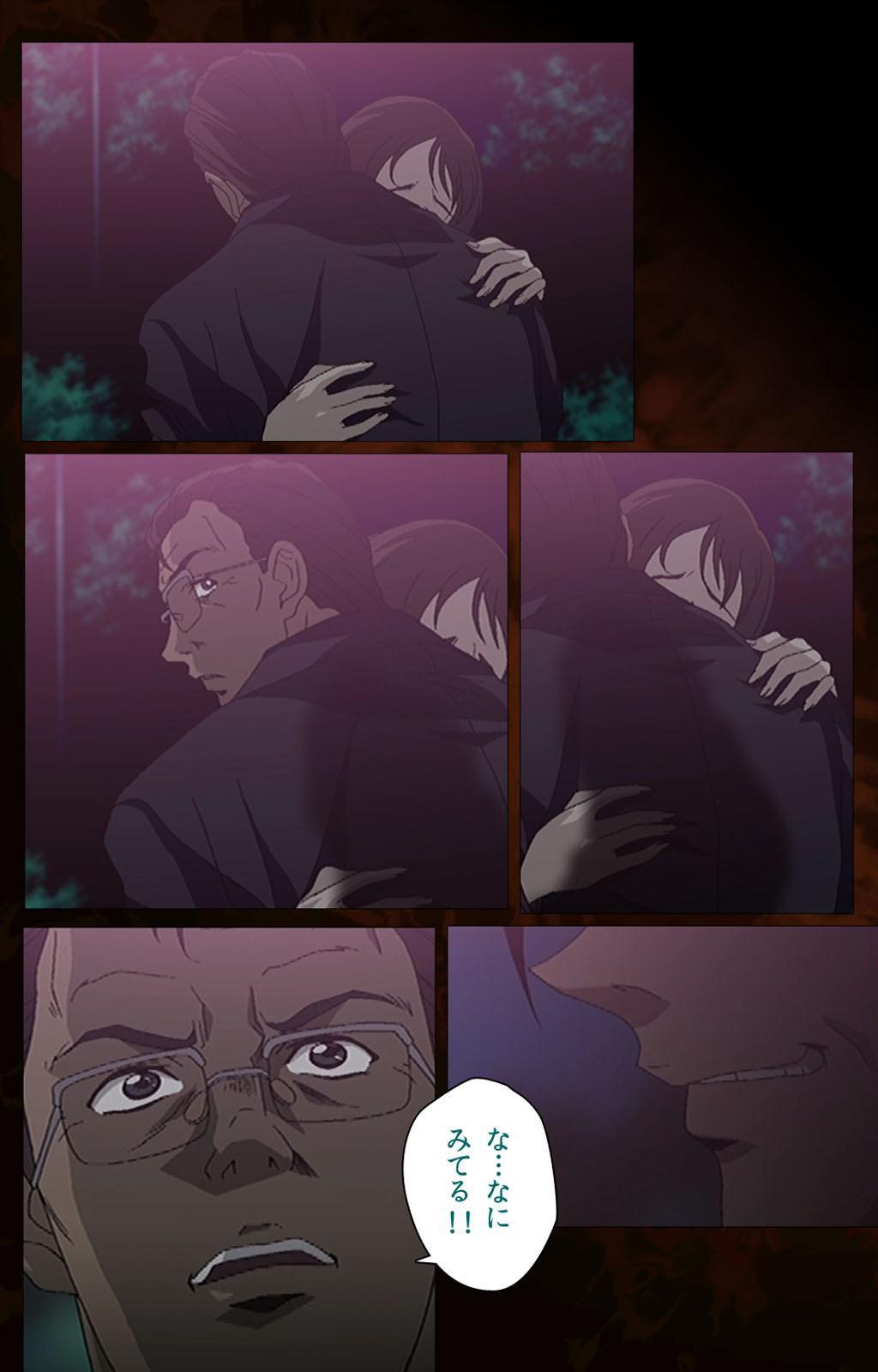 Gibo kanzenhan 213