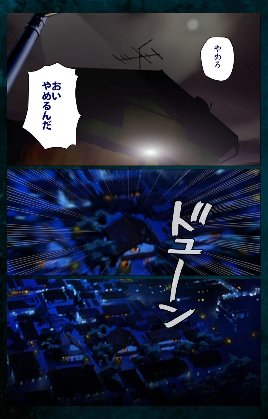 Gibo kanzenhan 233