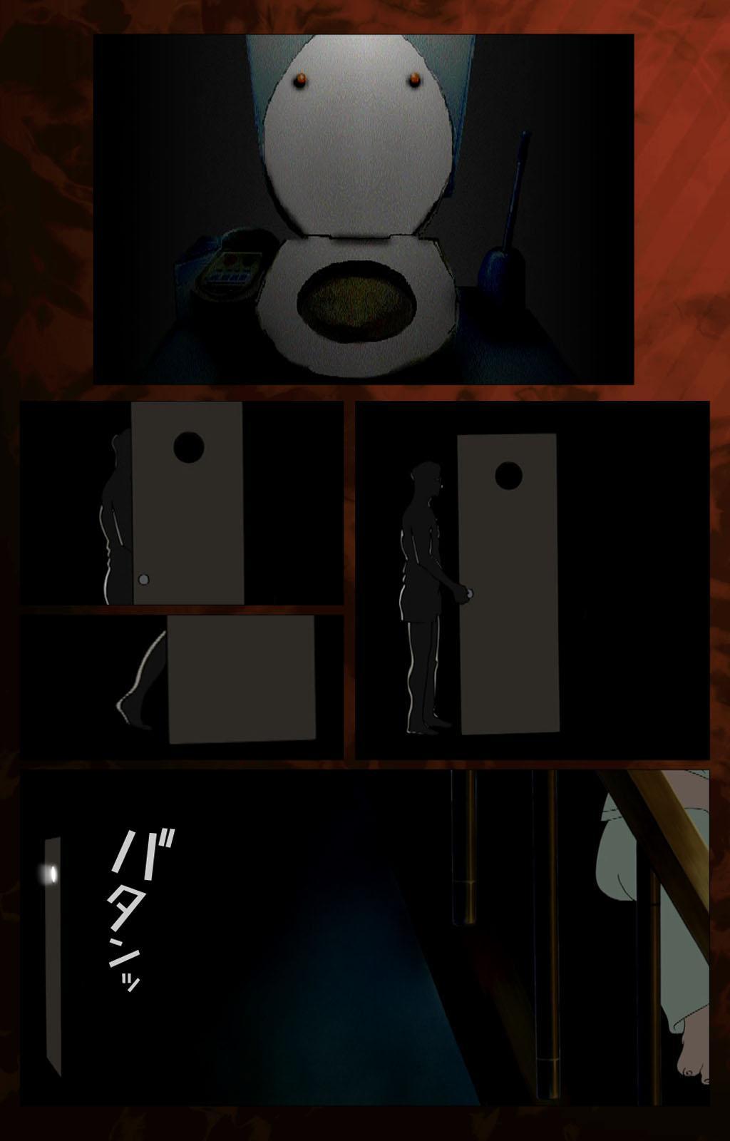 Gibo kanzenhan 23