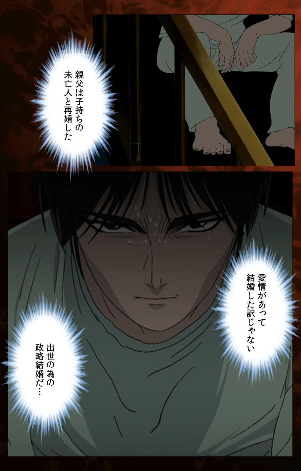 Gibo kanzenhan 24