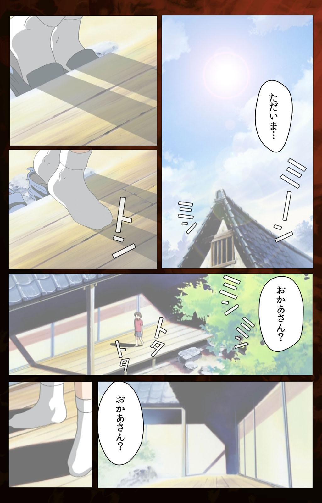 Gibo kanzenhan 39