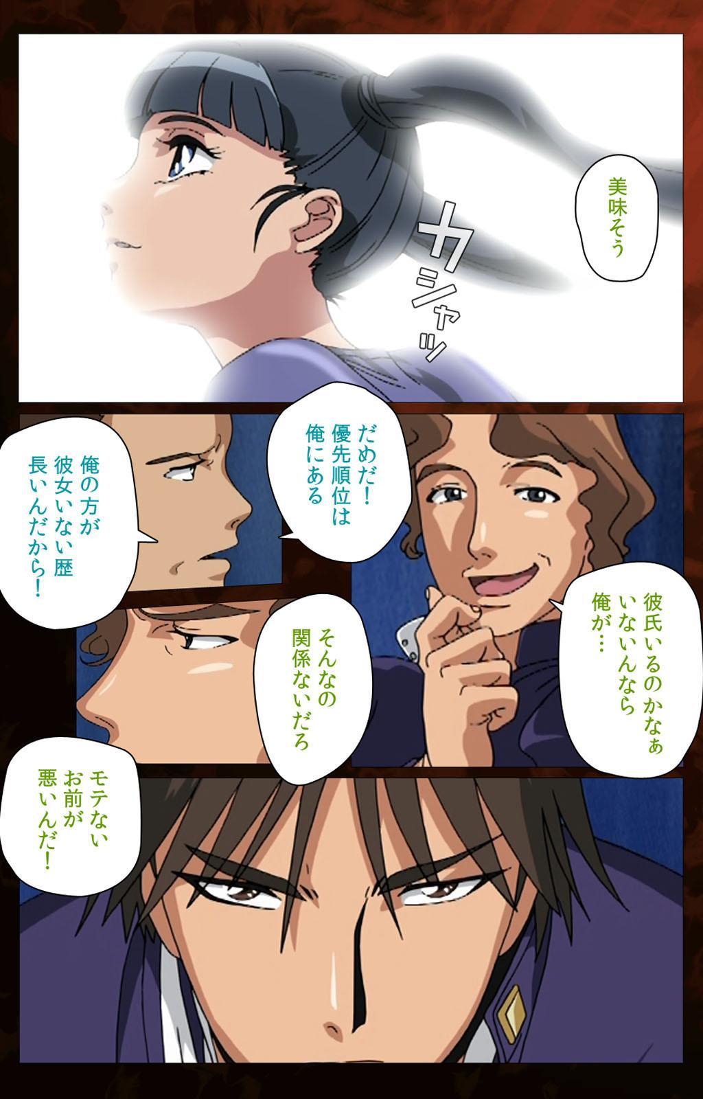 Gibo kanzenhan 51