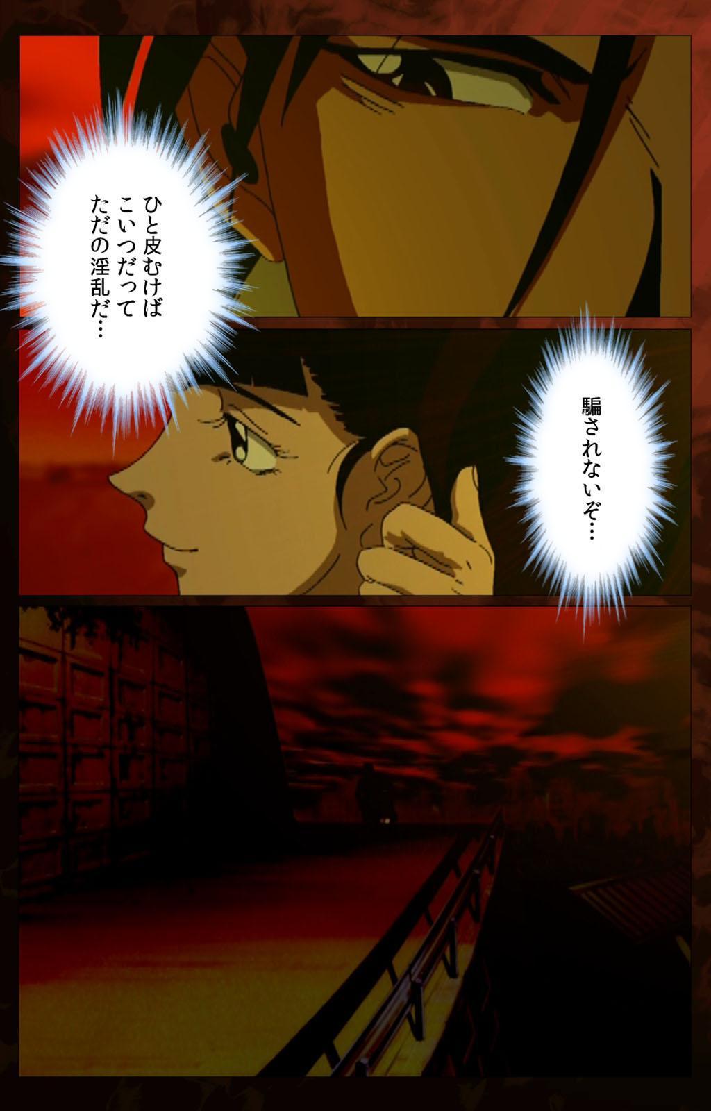 Gibo kanzenhan 56