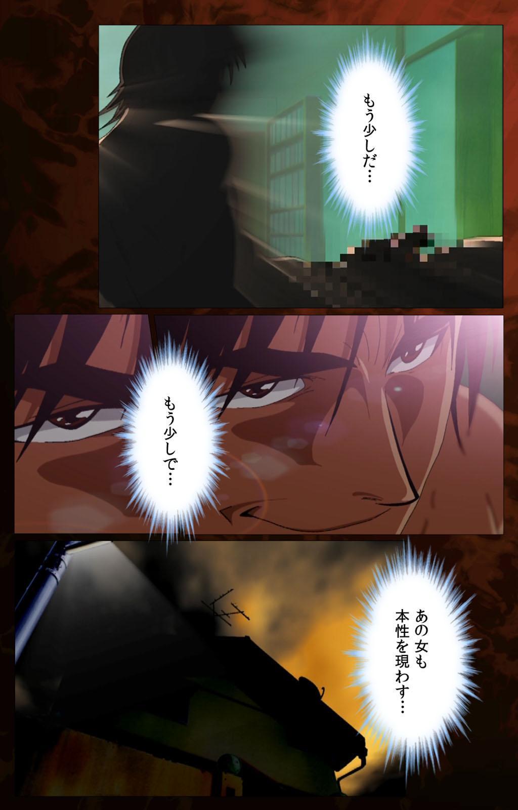 Gibo kanzenhan 85