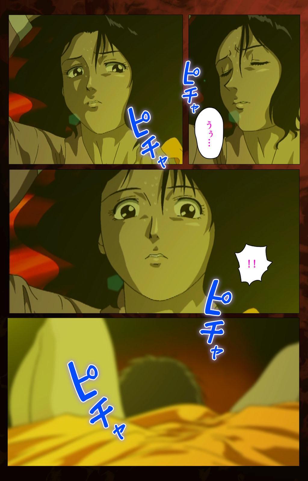 Gibo kanzenhan 88
