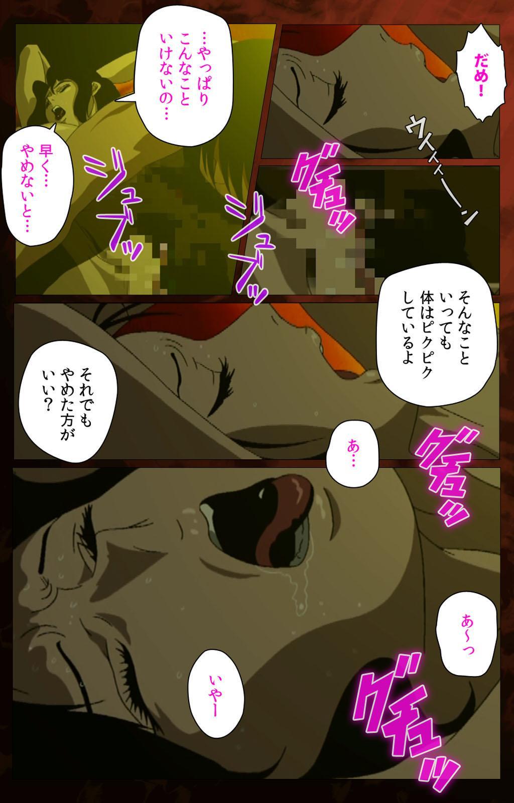 Gibo kanzenhan 98