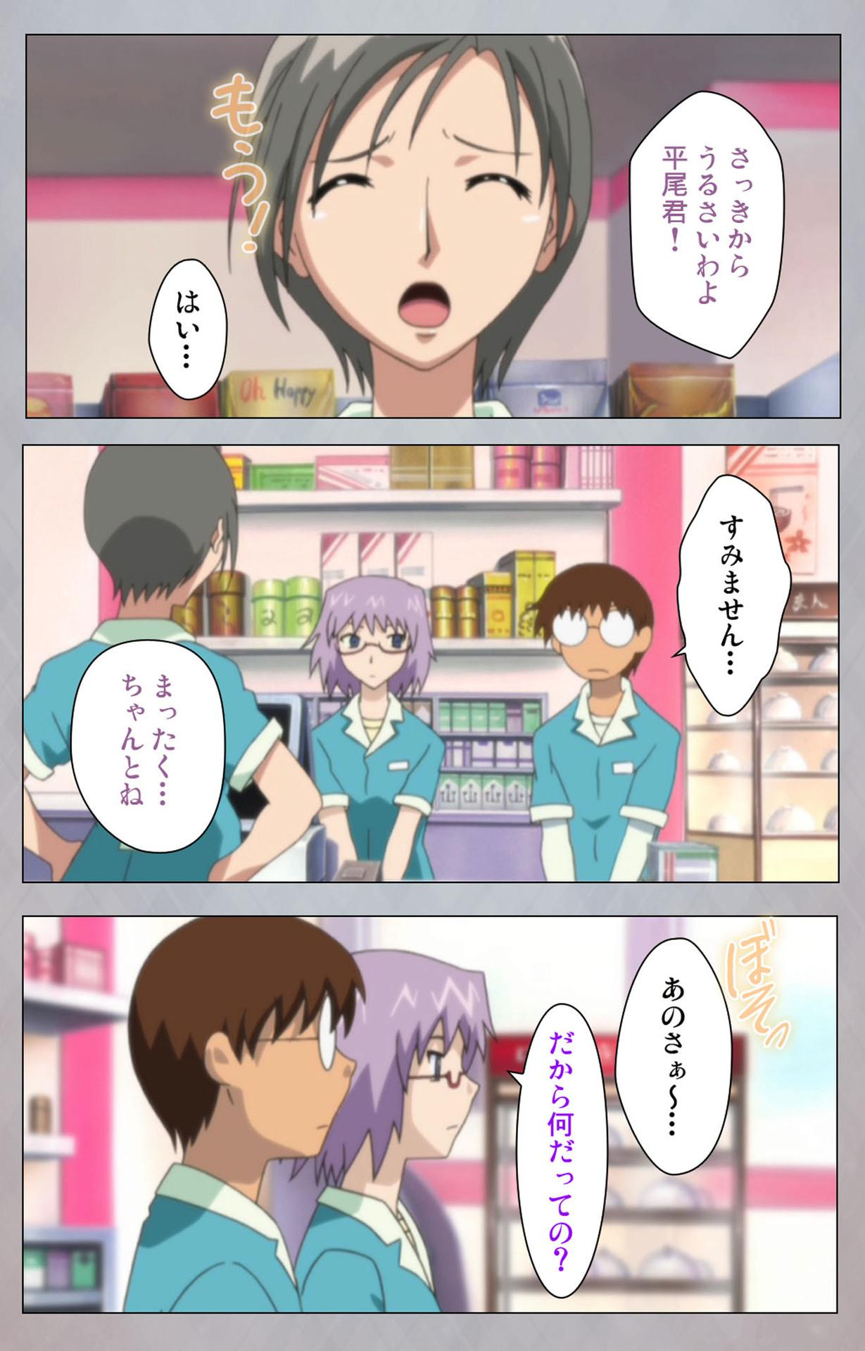 [Digital Works] [Full Color Seijin Ban] Sex Android ~Risou no Onna de Nuite yaru~ Kanzenban 116