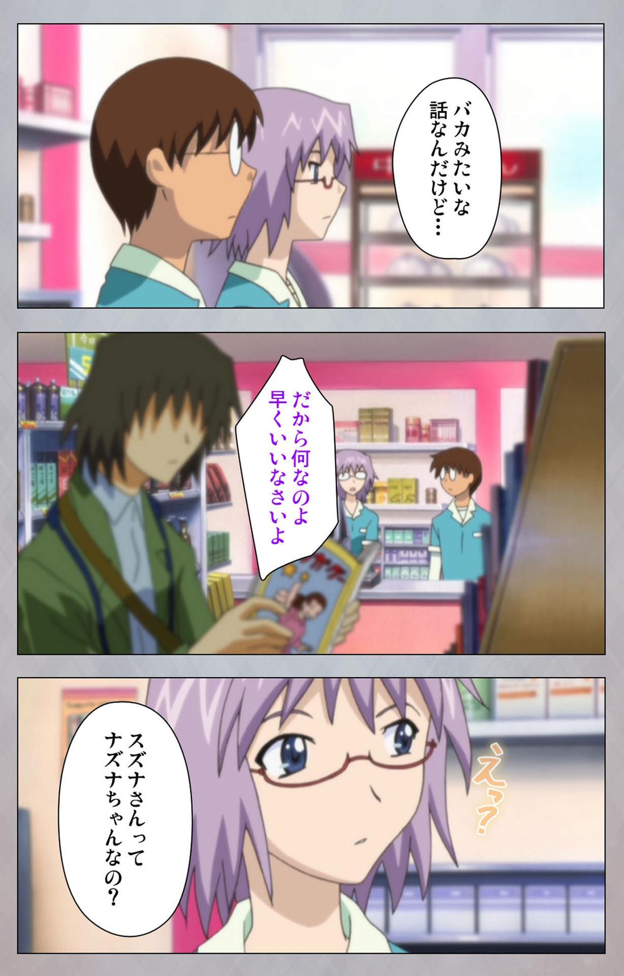 [Digital Works] [Full Color Seijin Ban] Sex Android ~Risou no Onna de Nuite yaru~ Kanzenban 117