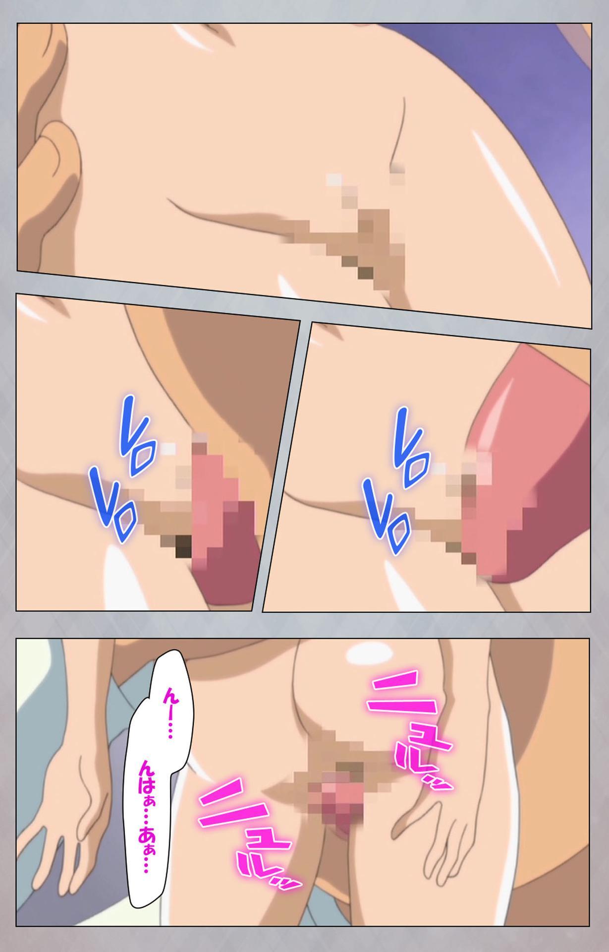 [Digital Works] [Full Color Seijin Ban] Sex Android ~Risou no Onna de Nuite yaru~ Kanzenban 128