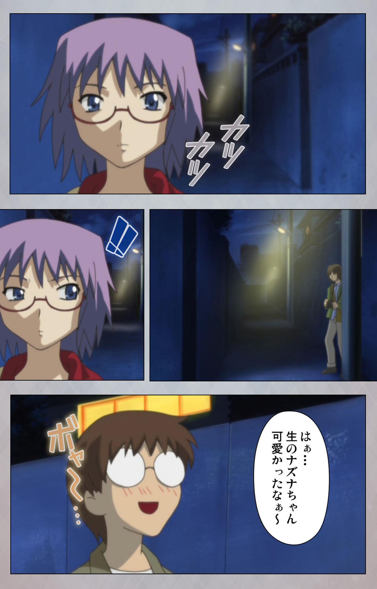 [Digital Works] [Full Color Seijin Ban] Sex Android ~Risou no Onna de Nuite yaru~ Kanzenban 13