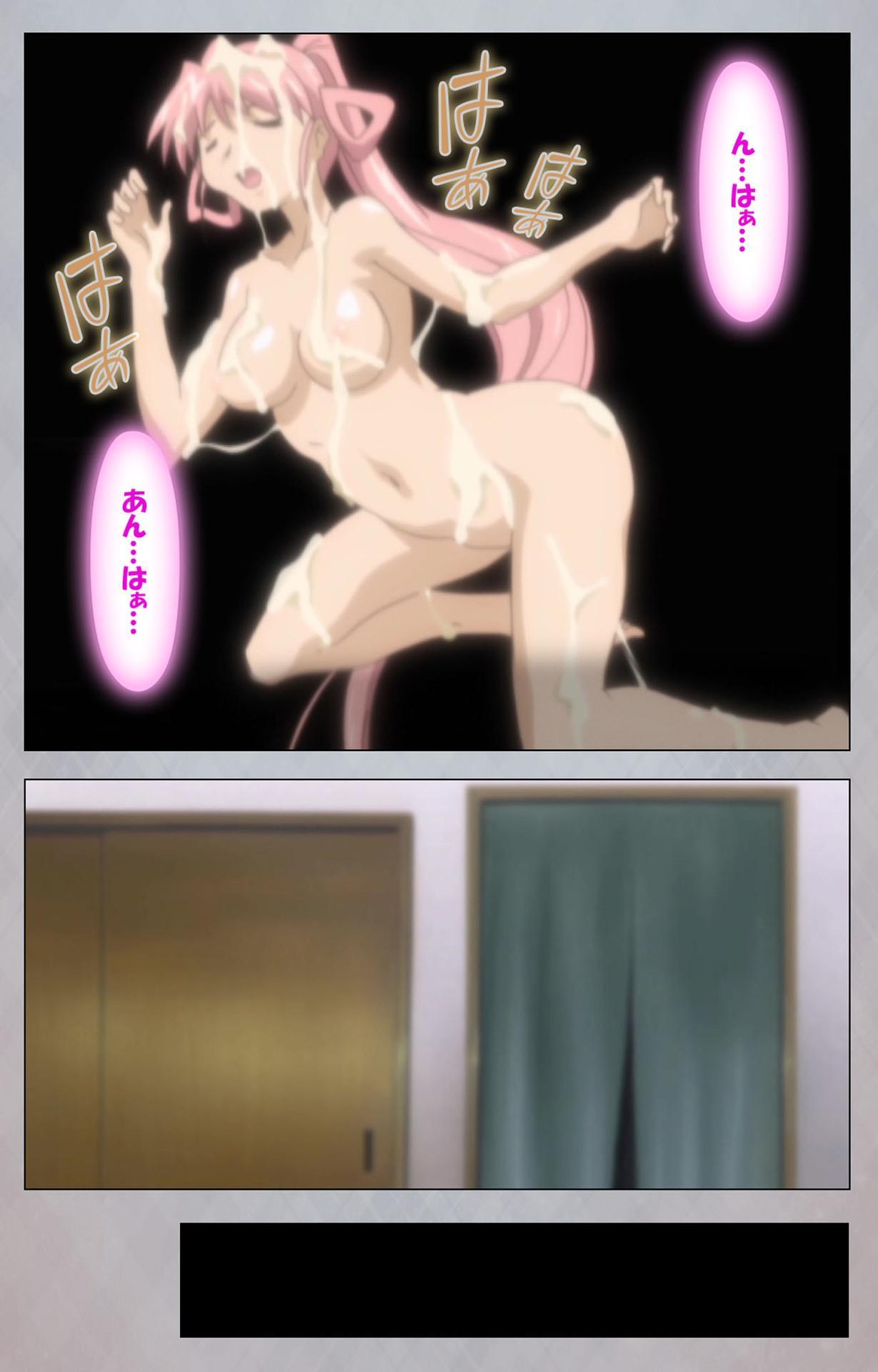 [Digital Works] [Full Color Seijin Ban] Sex Android ~Risou no Onna de Nuite yaru~ Kanzenban 148