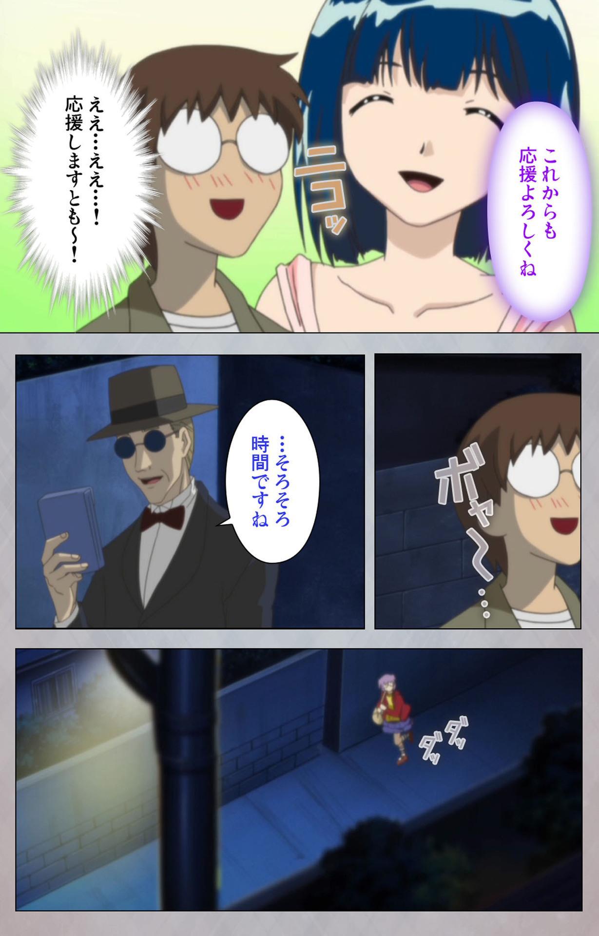 [Digital Works] [Full Color Seijin Ban] Sex Android ~Risou no Onna de Nuite yaru~ Kanzenban 14