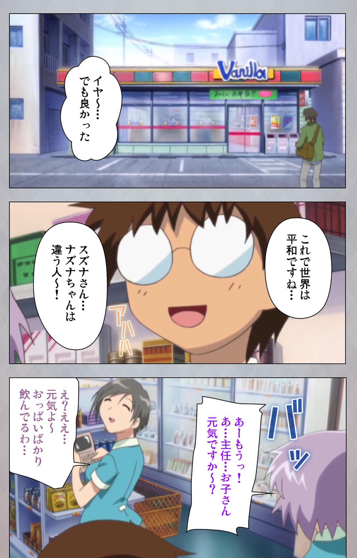[Digital Works] [Full Color Seijin Ban] Sex Android ~Risou no Onna de Nuite yaru~ Kanzenban 152